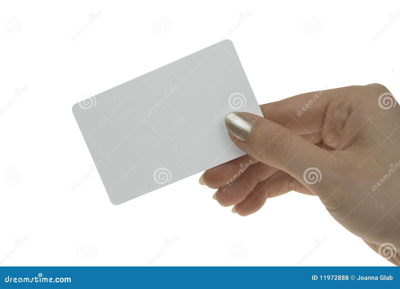 визитная карточка пустая
