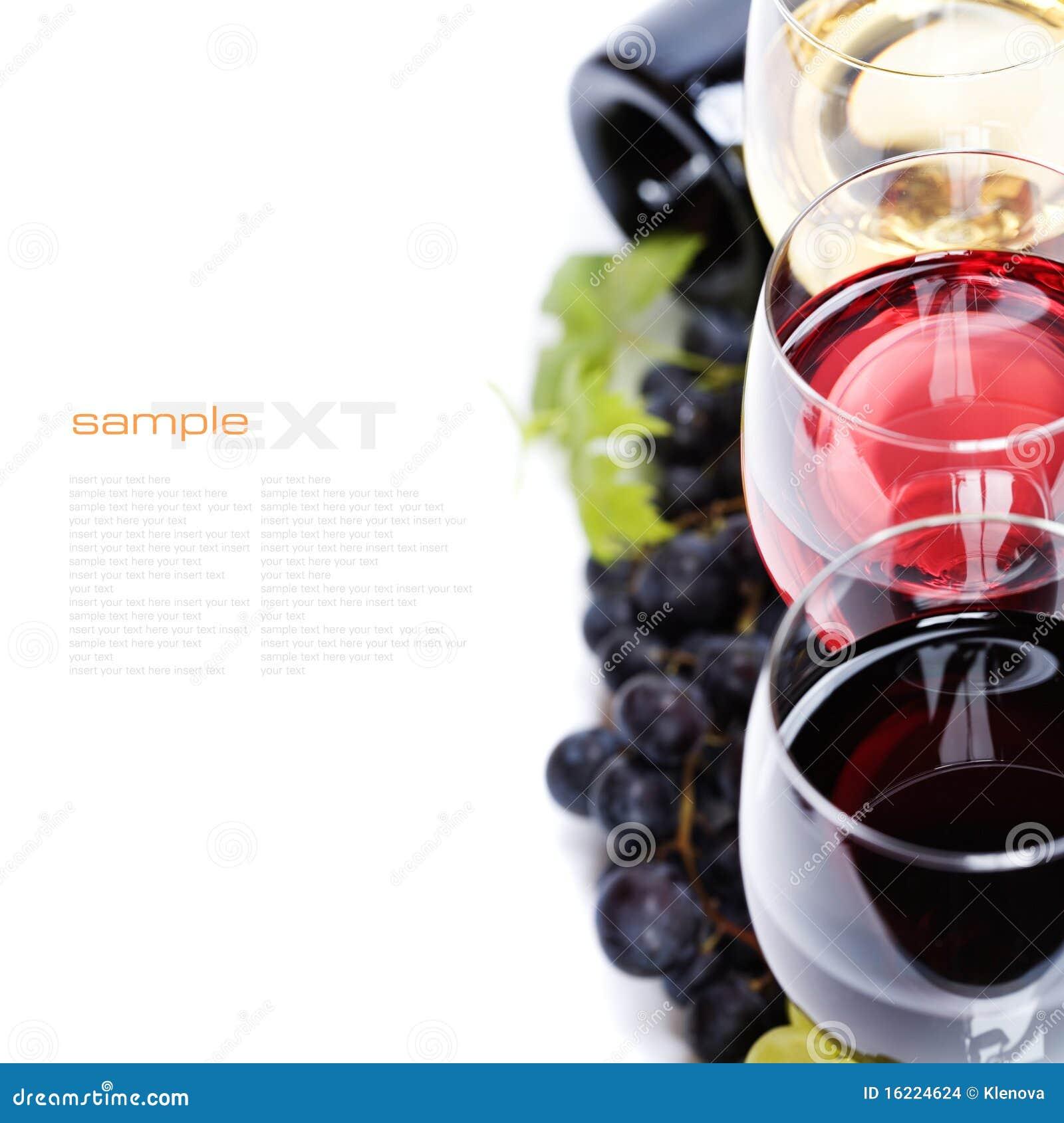 вино состава
