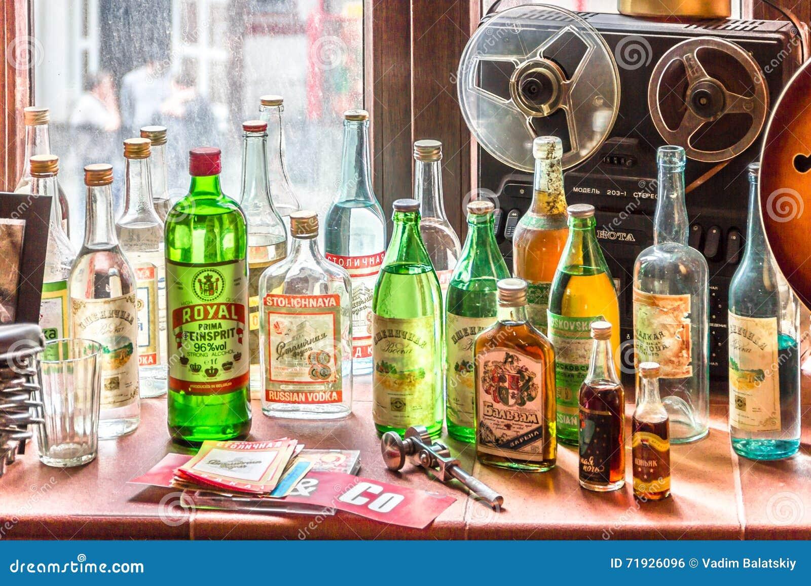 Винтажные пить спирта СССР
