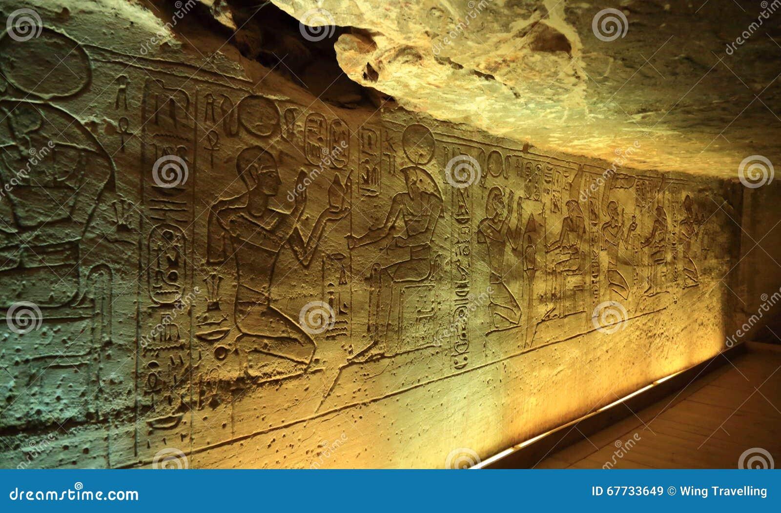 Виски Abu Simbel