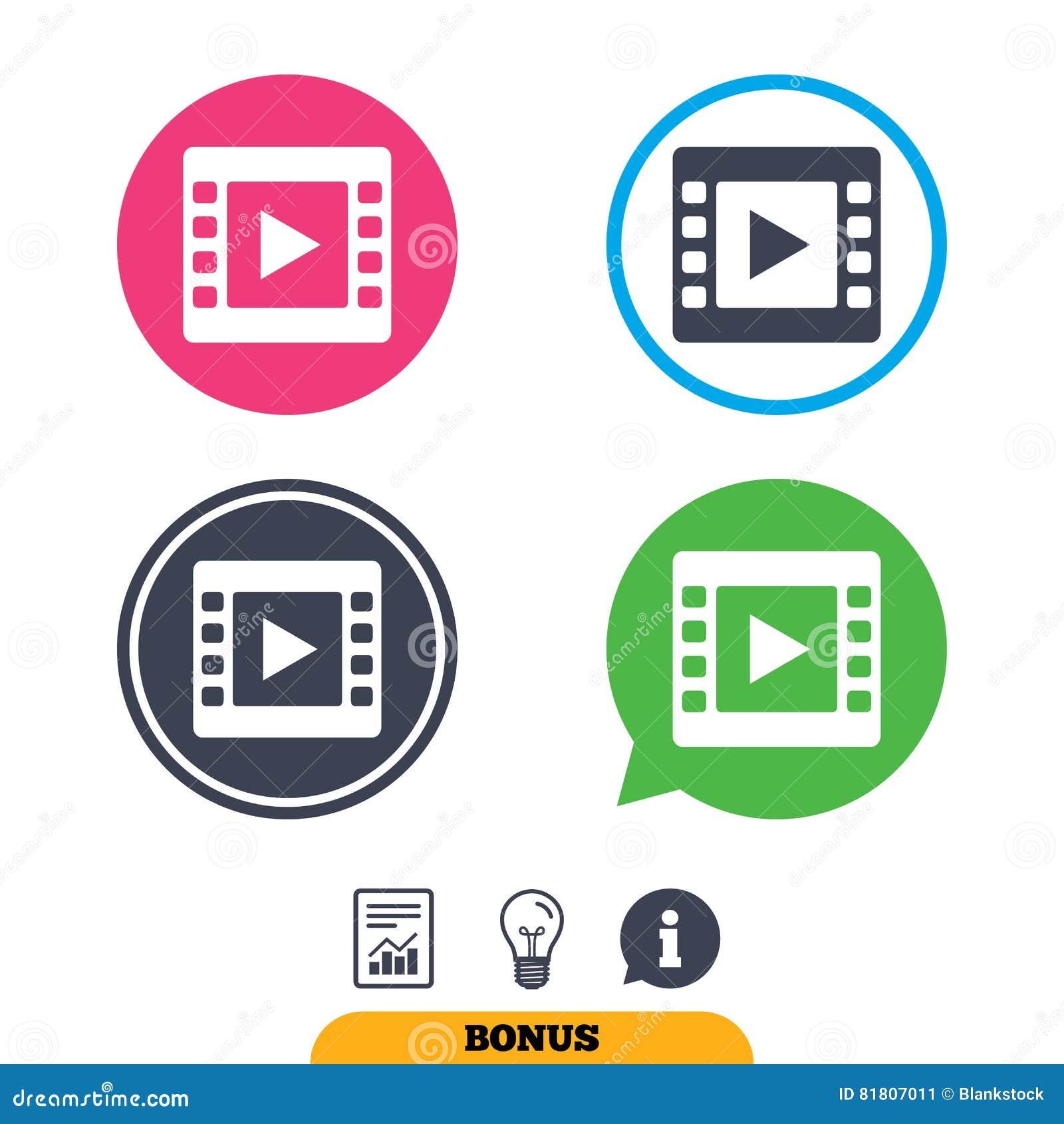 Видео- значок знака Символ видео- рамки