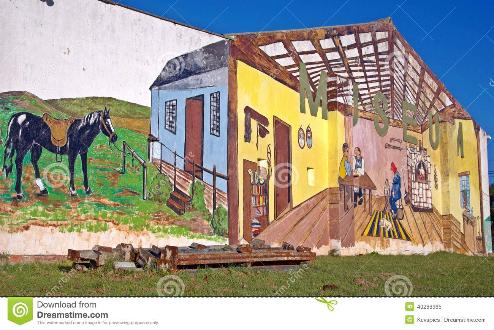 Внешняя аграрная настенная роспись стены музея