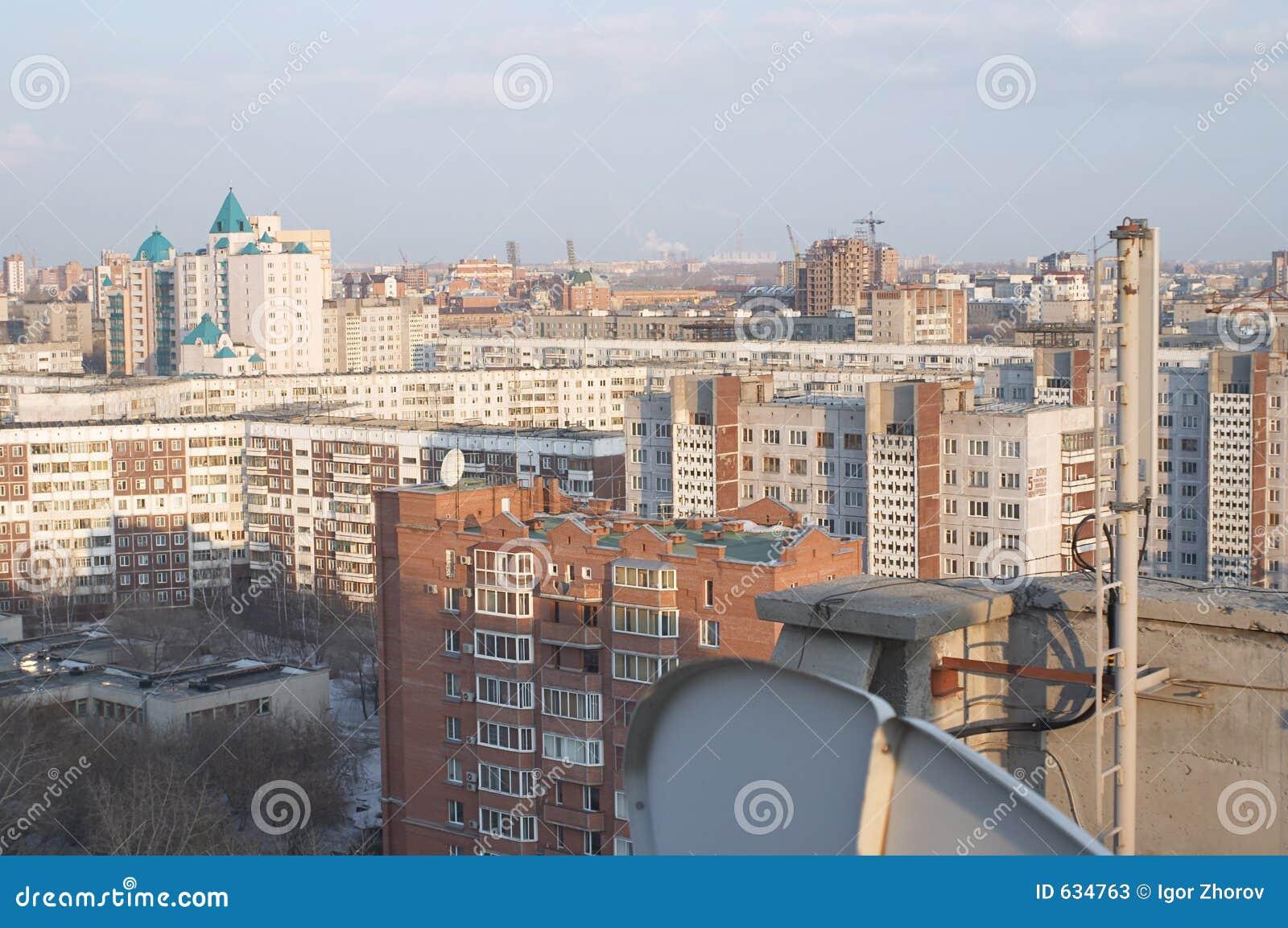 Download воздушный взгляд Novosibirsk Стоковое Изображение - изображение насчитывающей горизонт, превращено: 634763