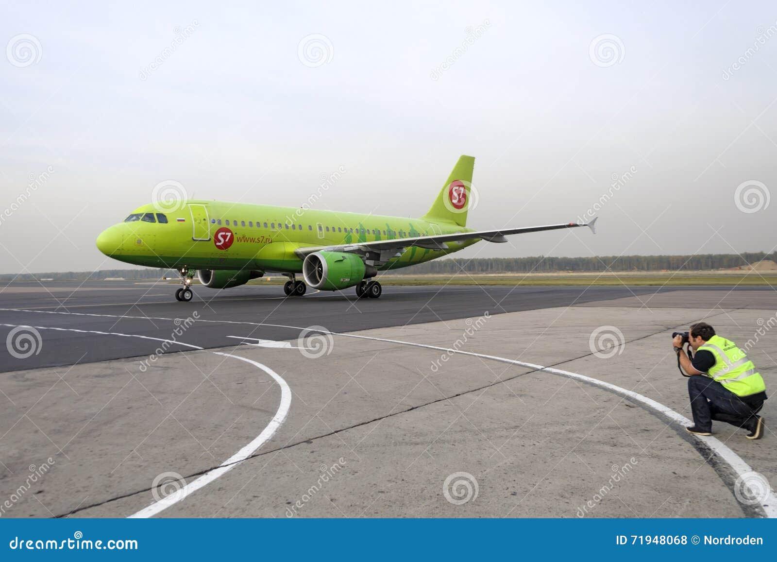 Воздушные судн Spotter сфотографированные во время такси