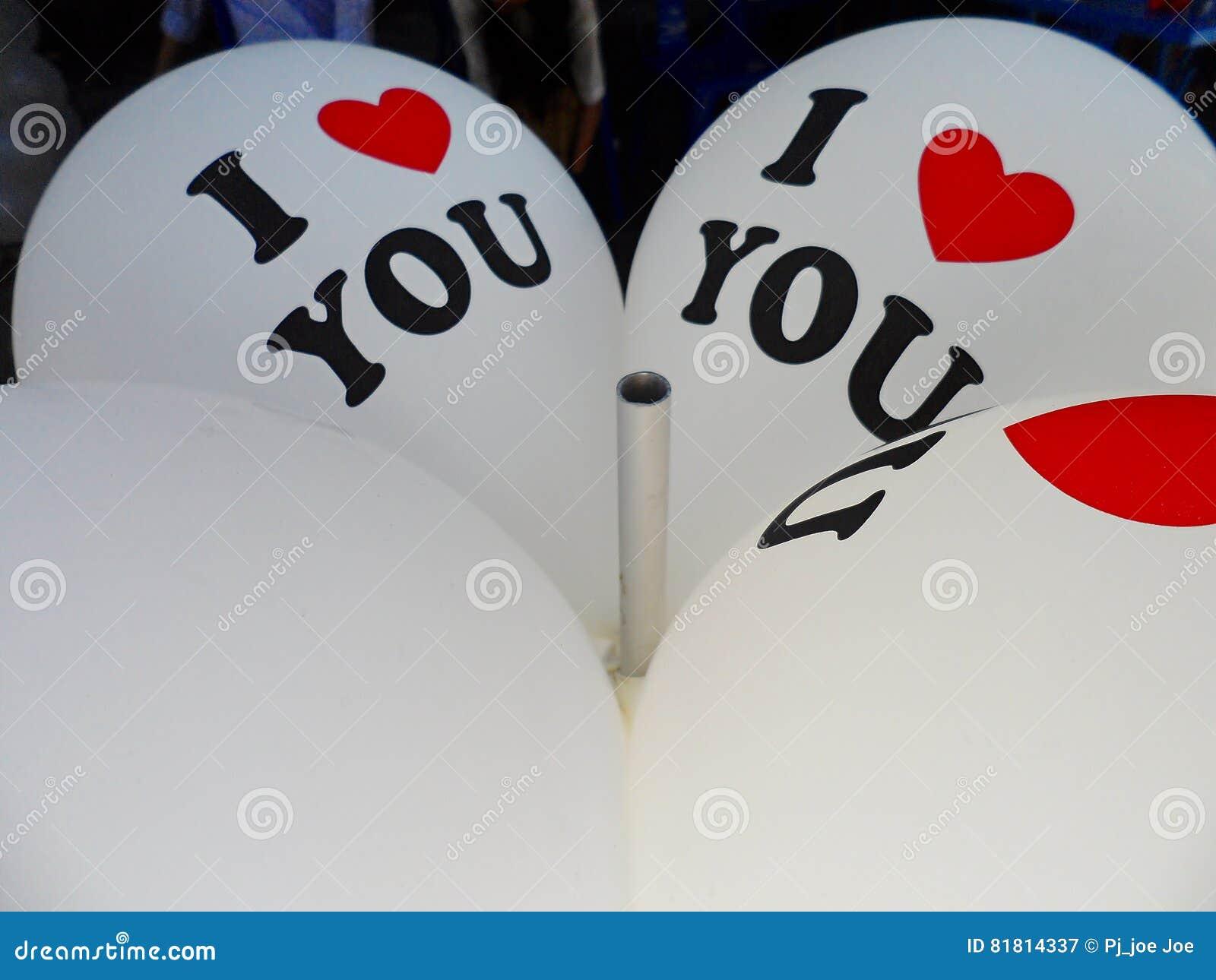 Воздушный шар ` ` я тебя люблю