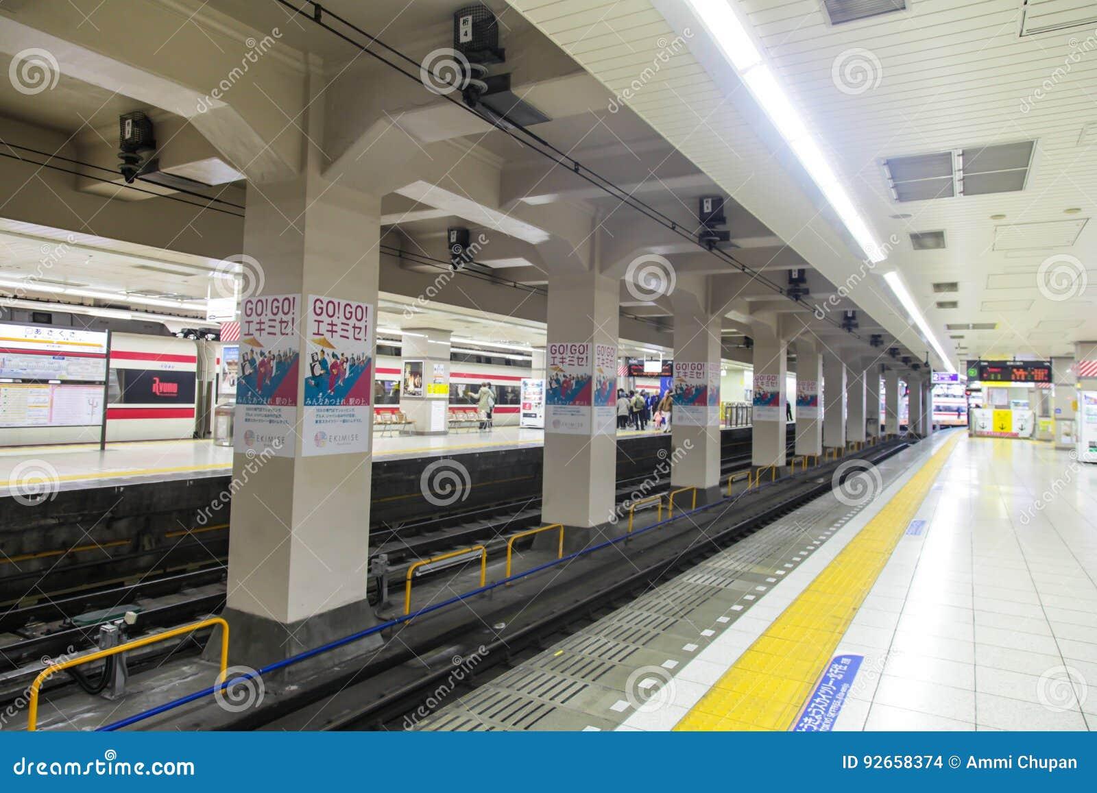приставания в транспорте в японии скачать