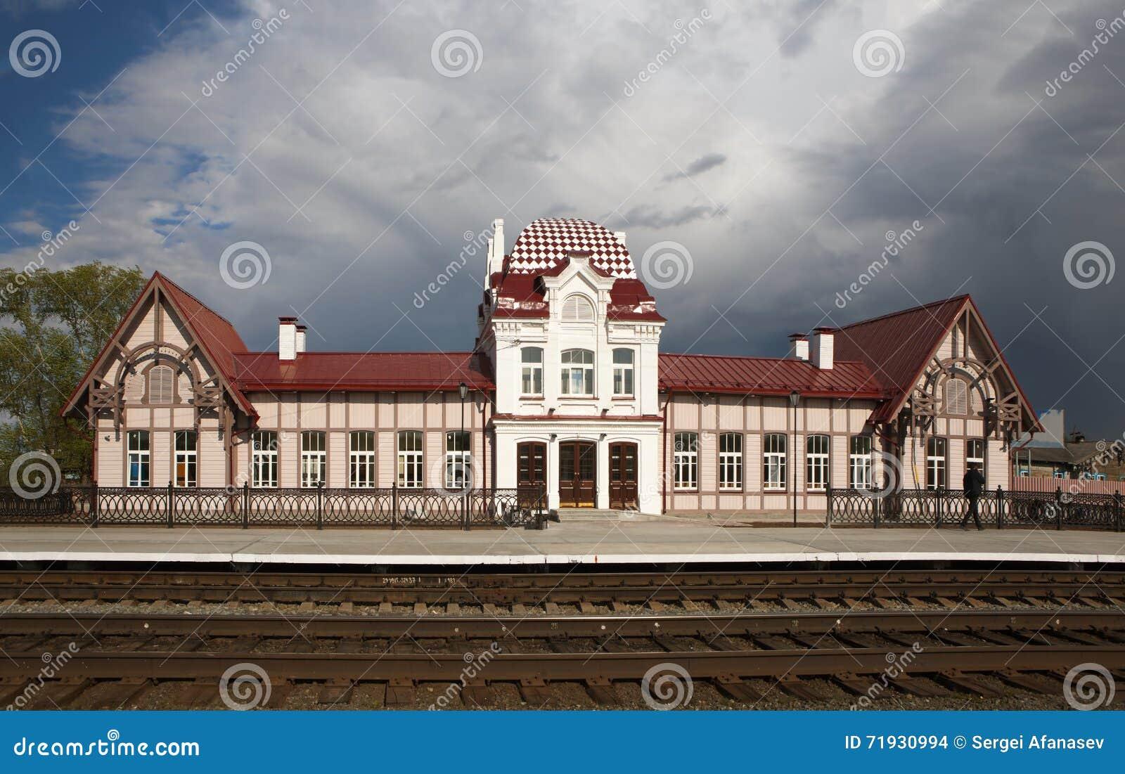 Вокзал Verkhoturye Россия