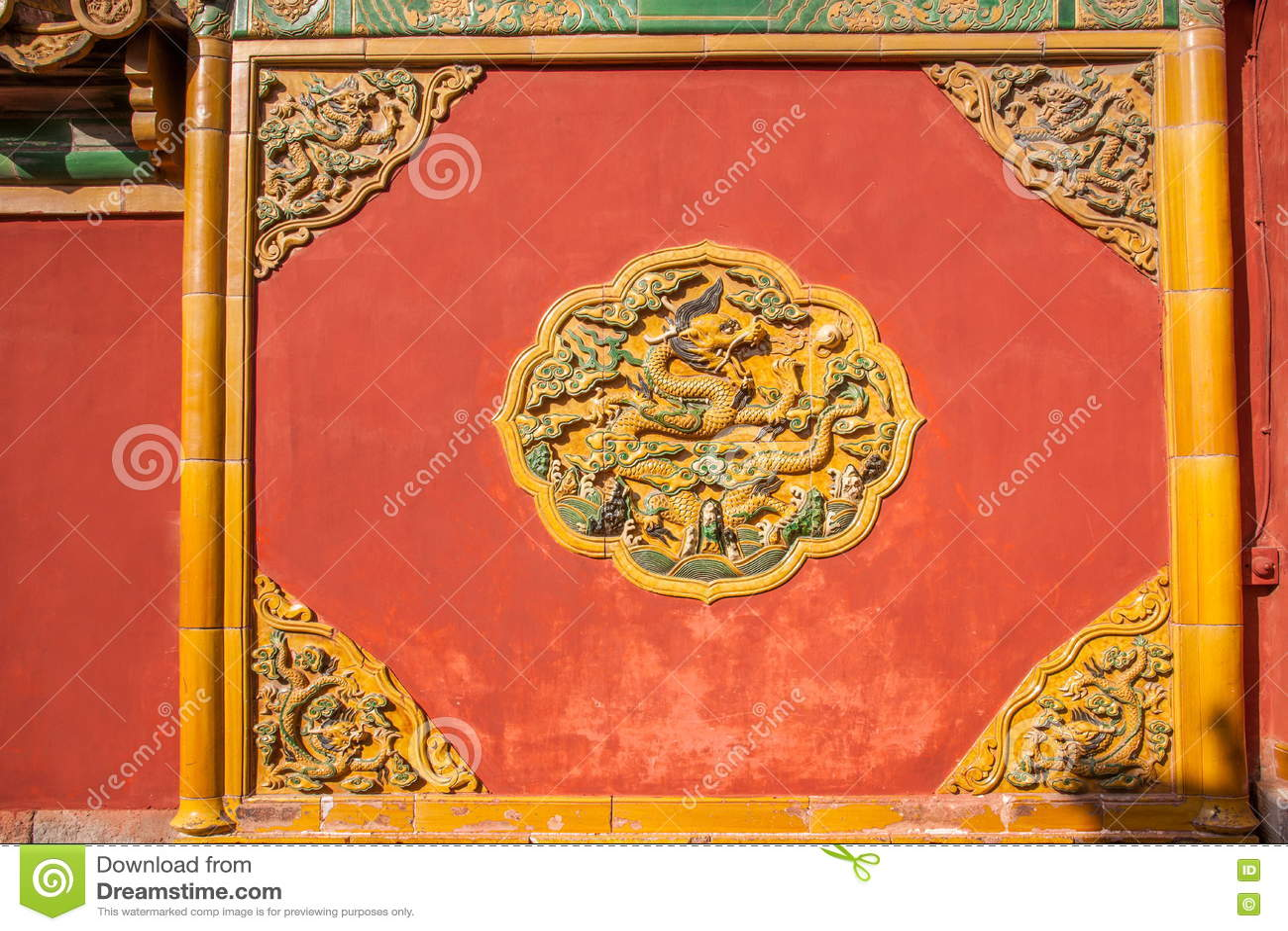 дворец соотечественника музея Пекин