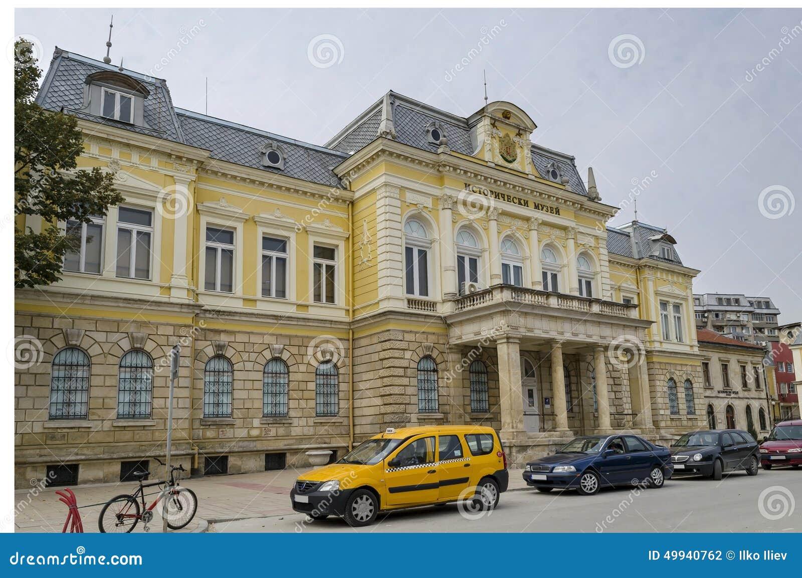 Восстановленный региональный исторический музей в городке уловки