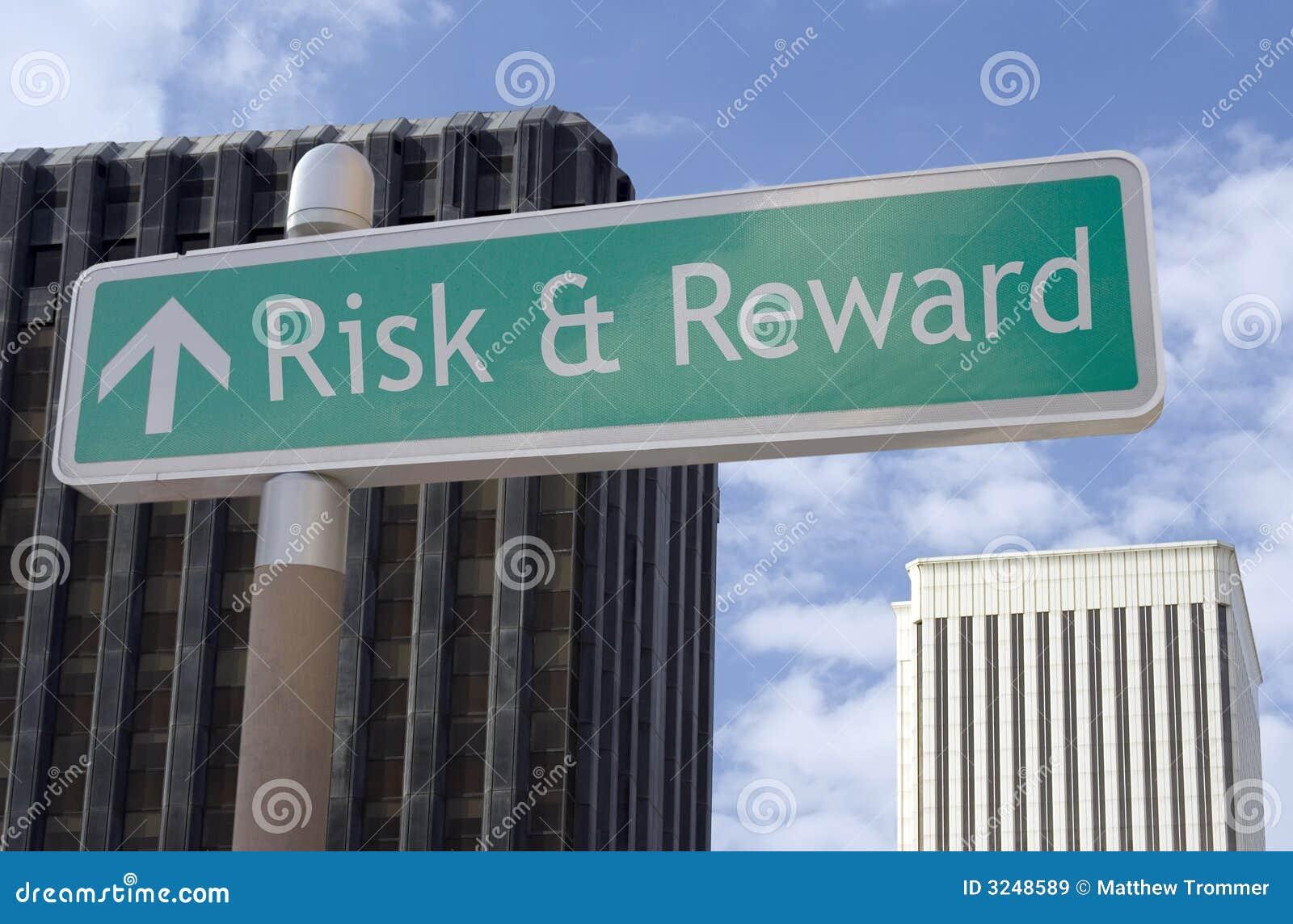 вперед наградите риск