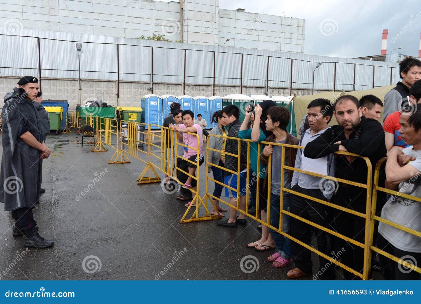 Временный лагерь для перемещенных лиц