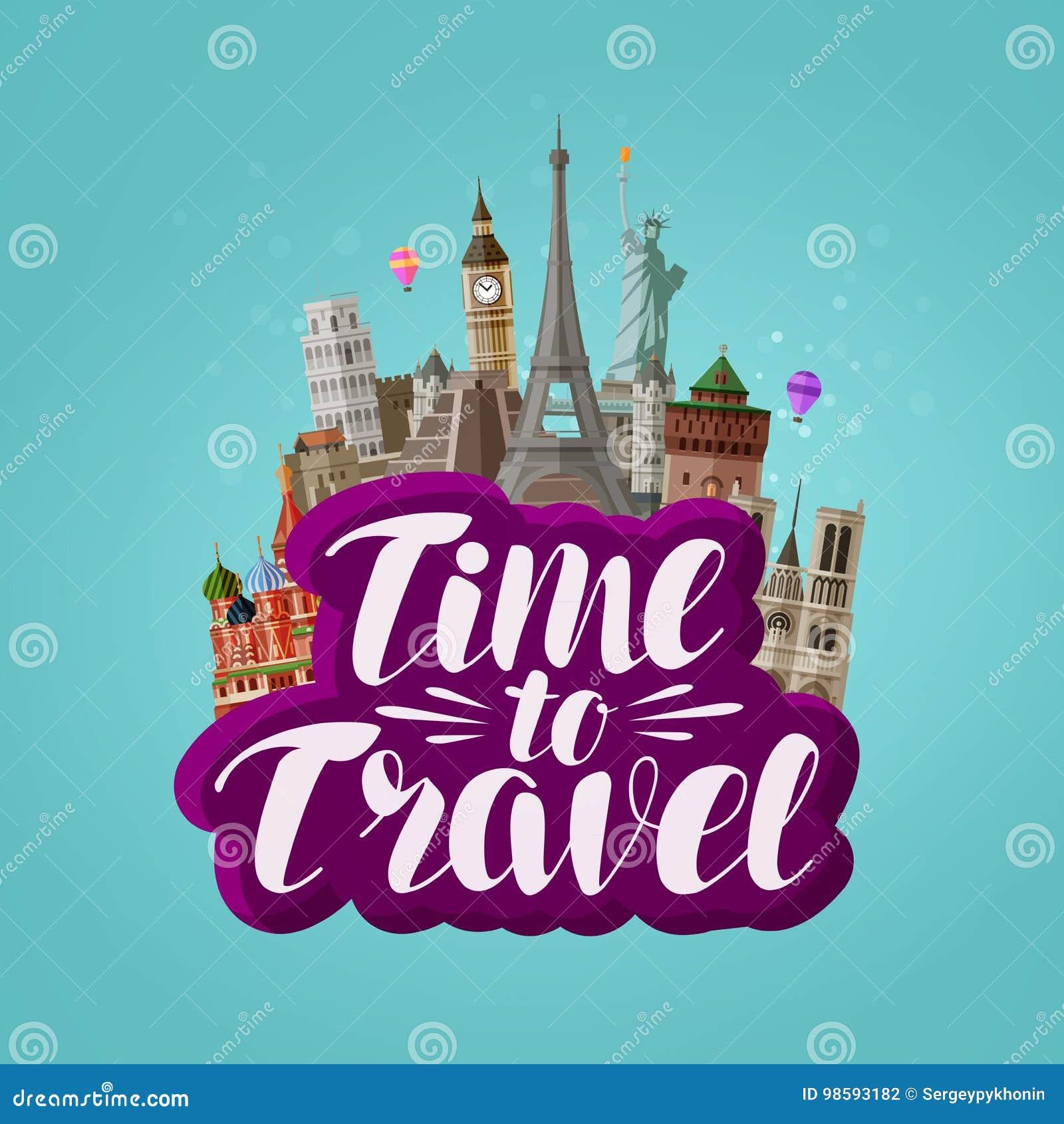 Время путешествовать, знамя Путешествие, путешествуя по всему миру, концепция