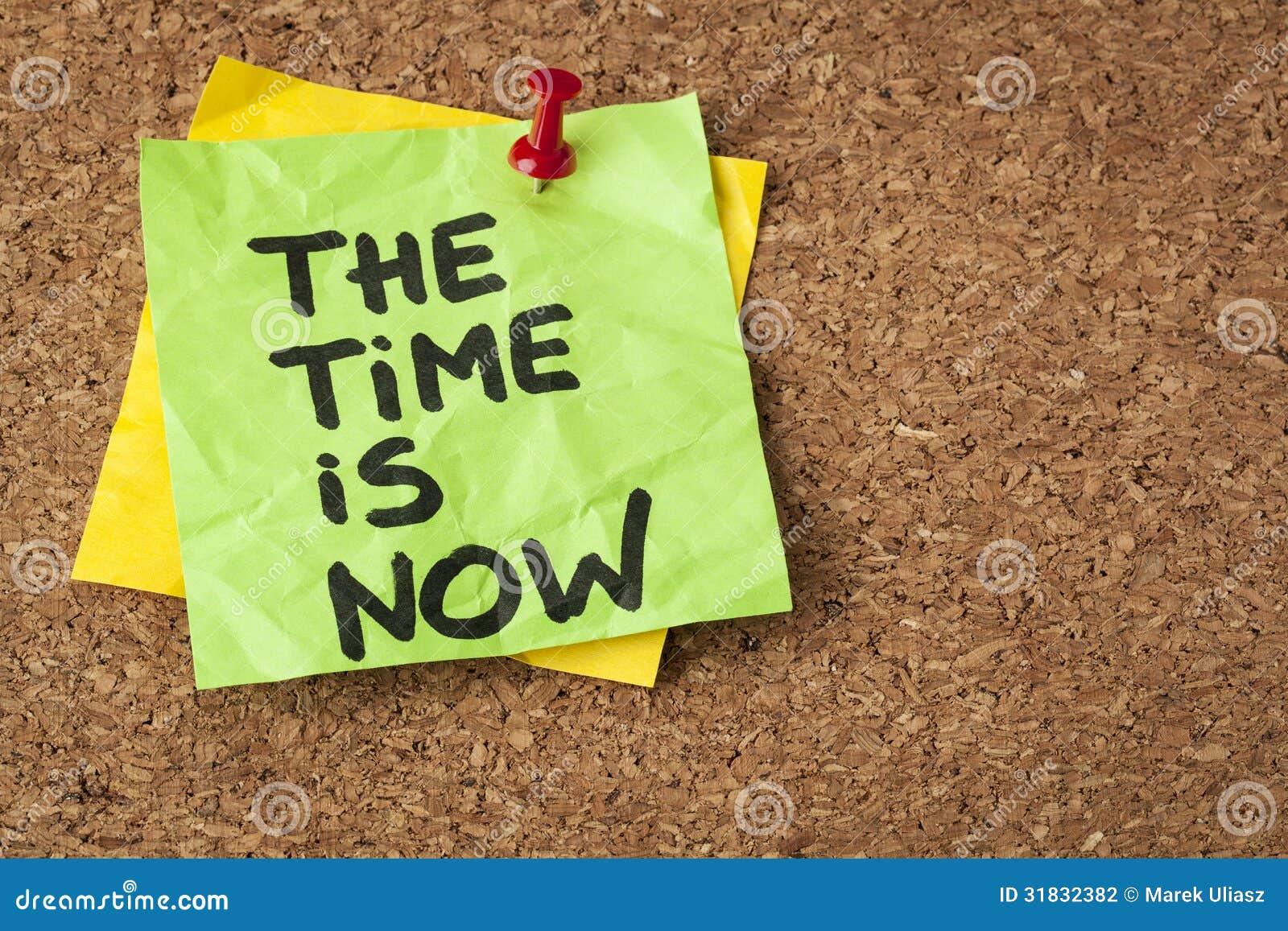 Время теперь