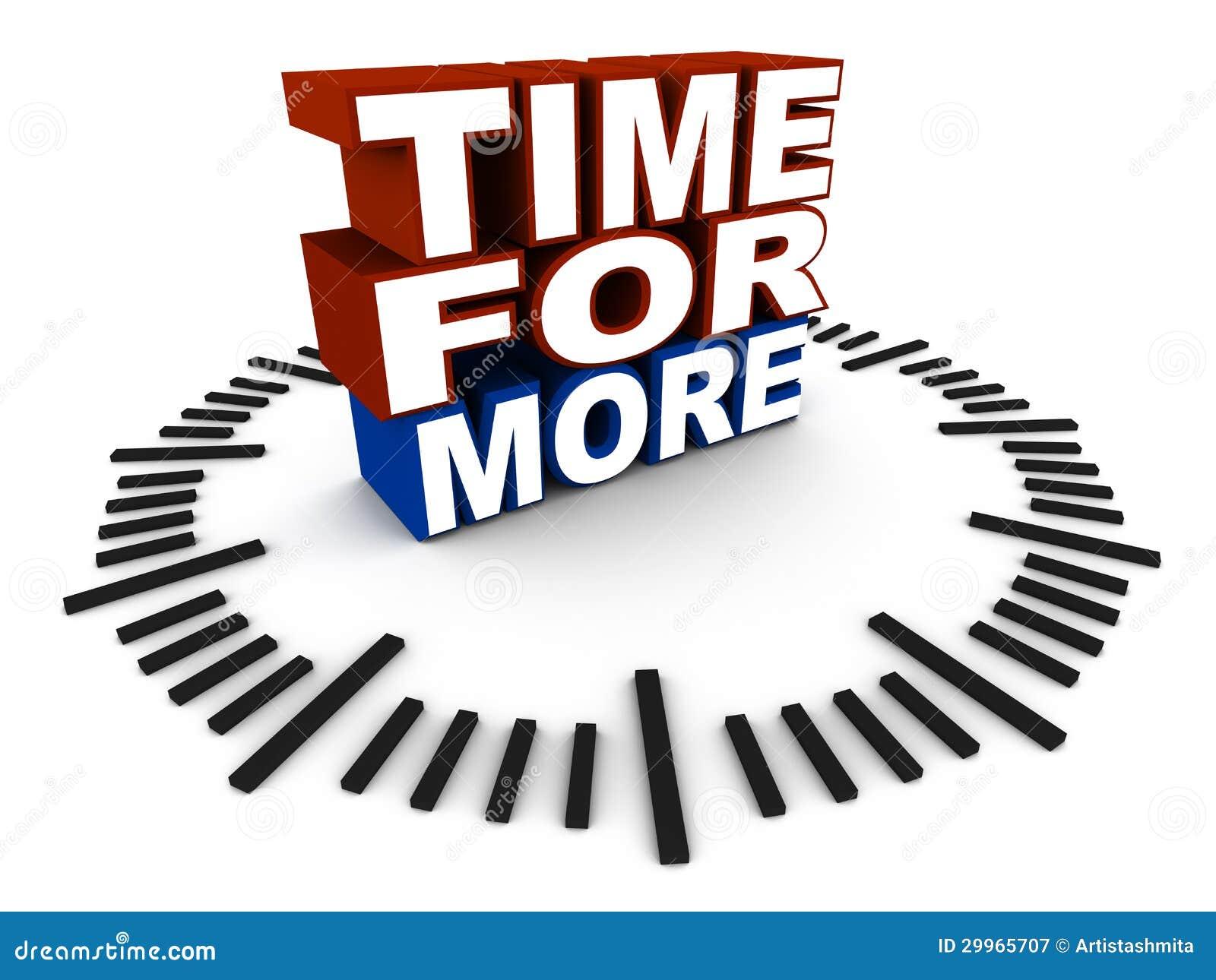 Время для больше