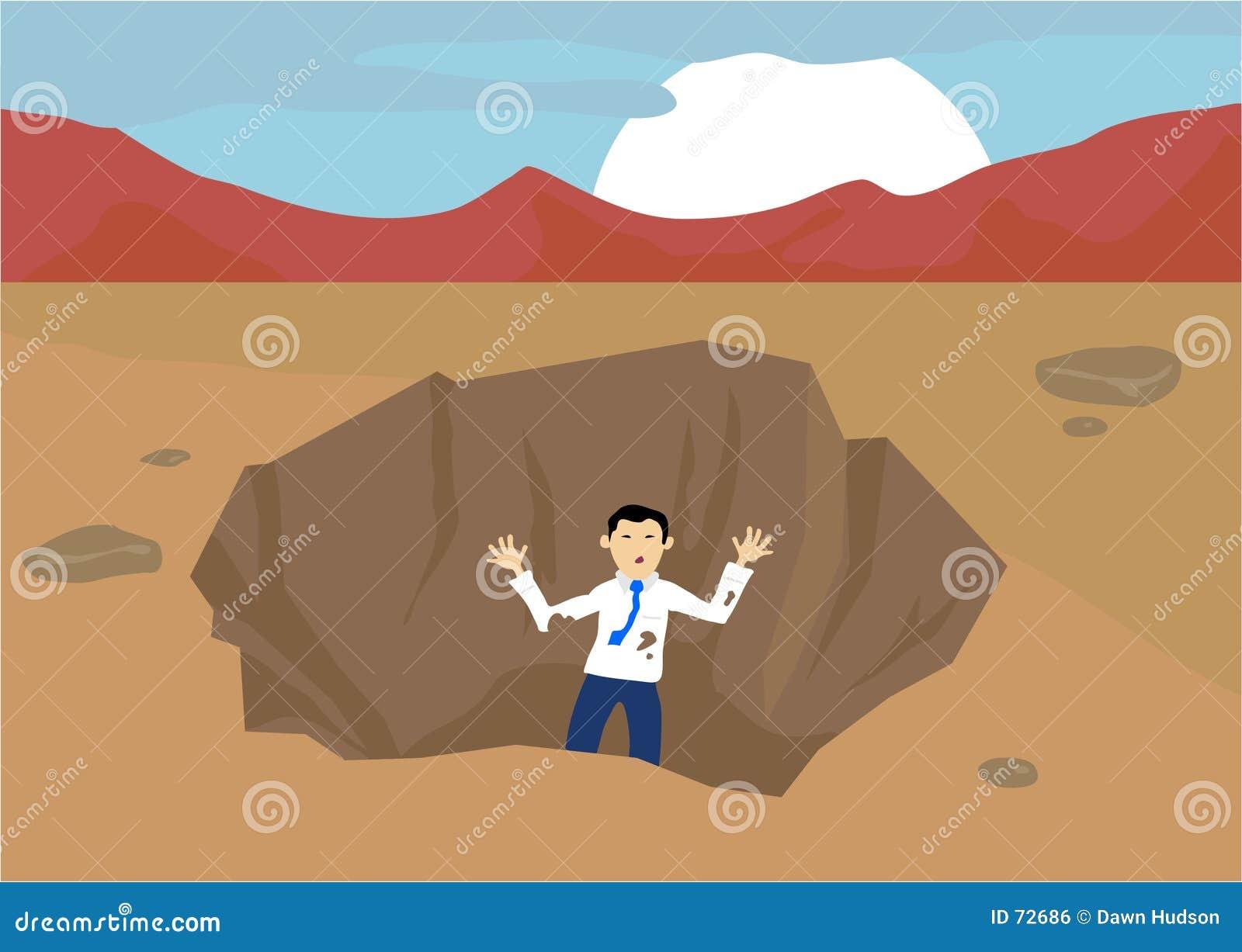 вставленная яма