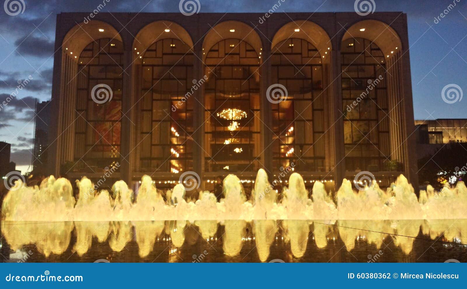 Встреченная опера