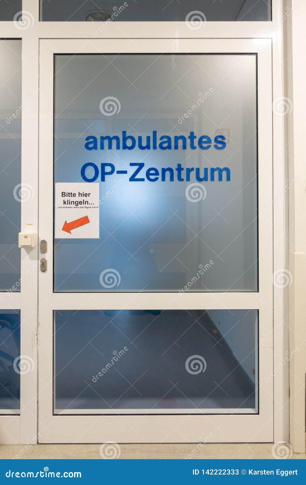Вход к центру поликлинического OP