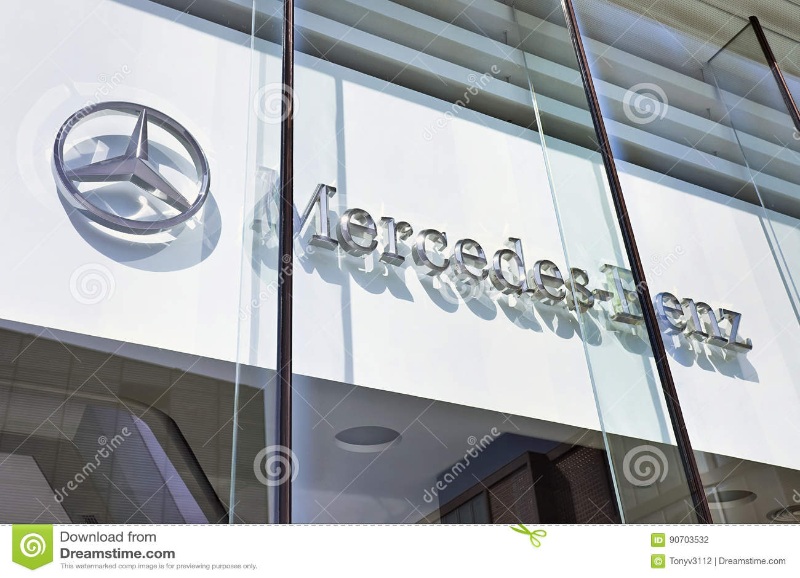 Выставочный зал Мерседес-Benz, Пекин, Китай