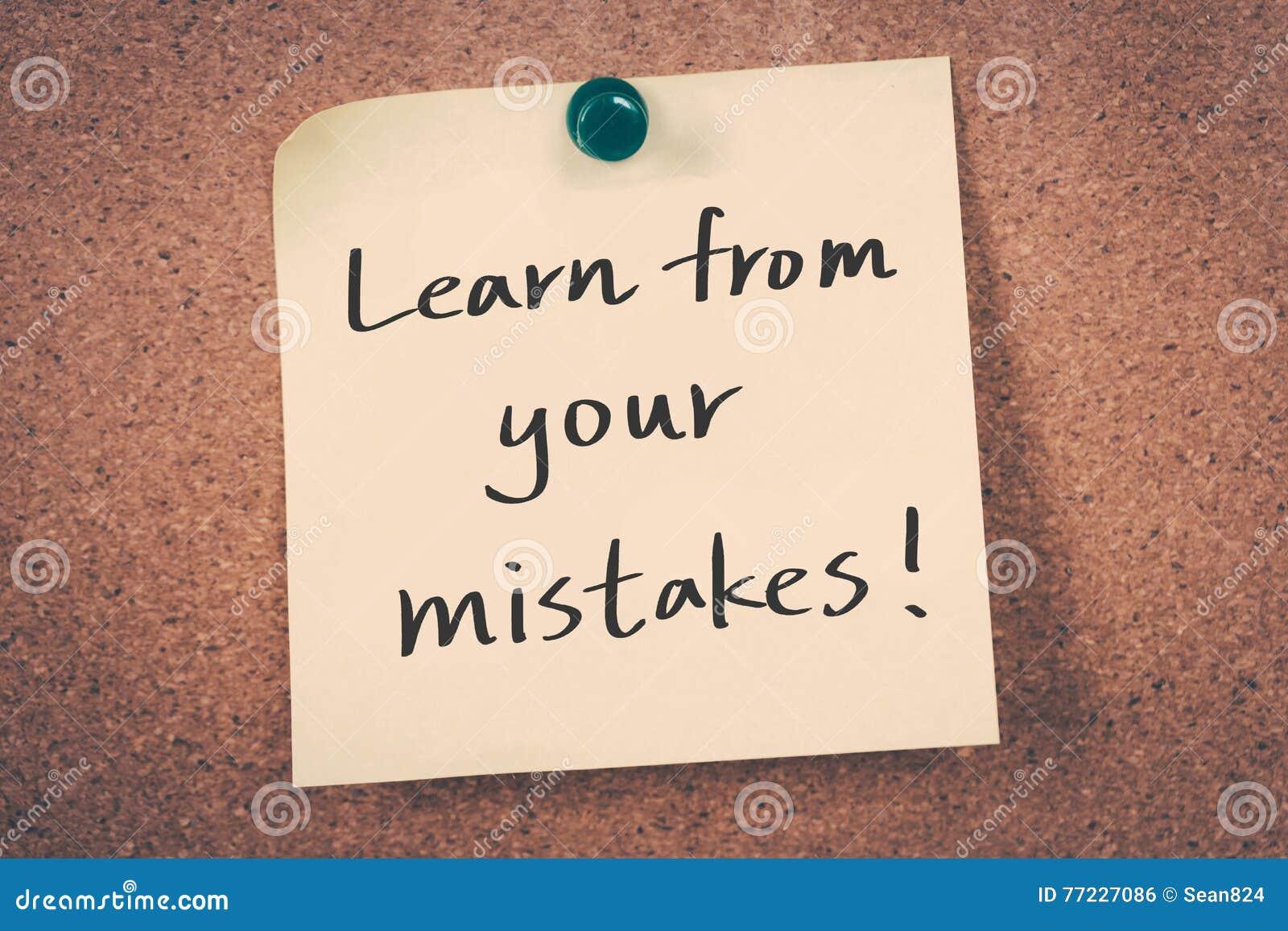Выучите от ваших ошибок