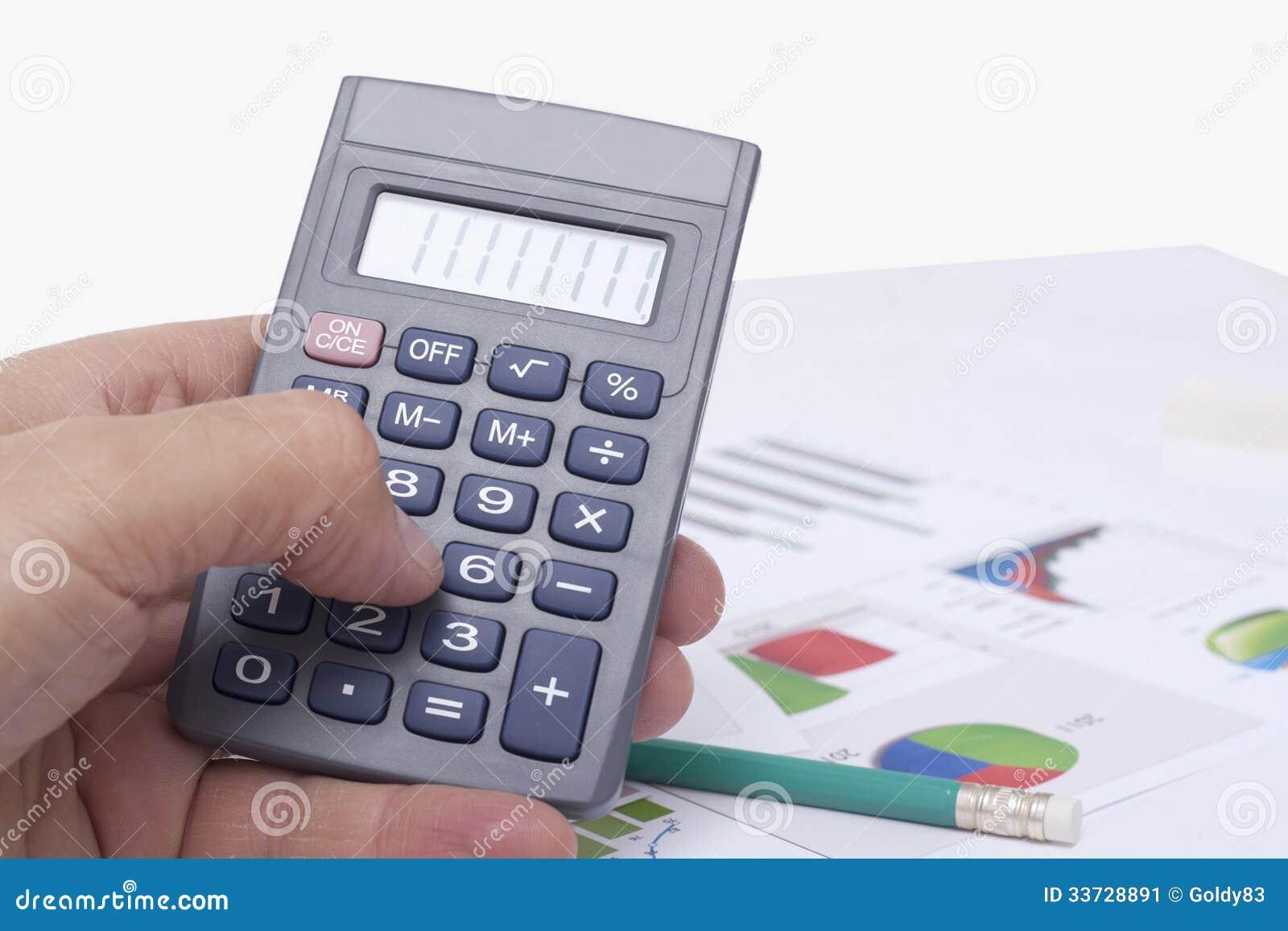 Вычислять на калькуляторе