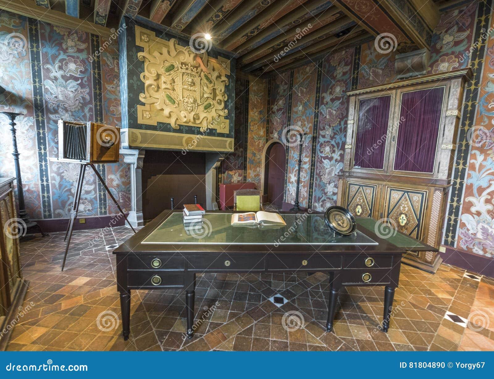 В замке Blois