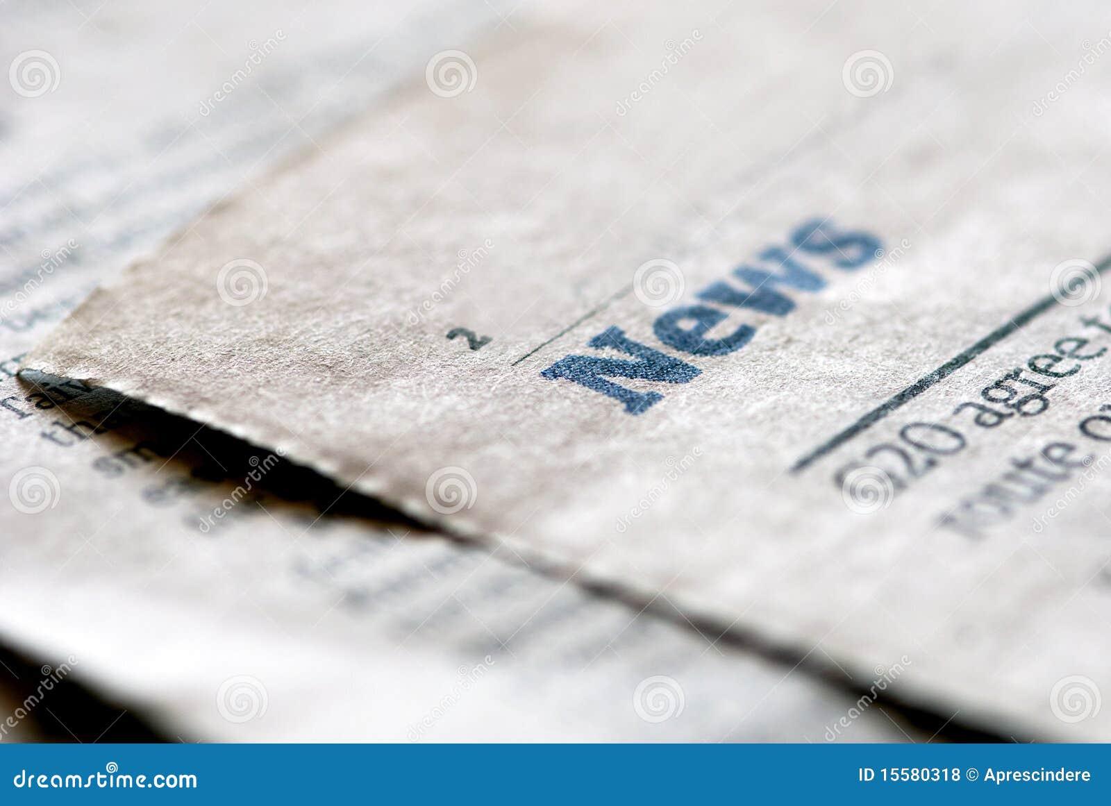 газета весточки
