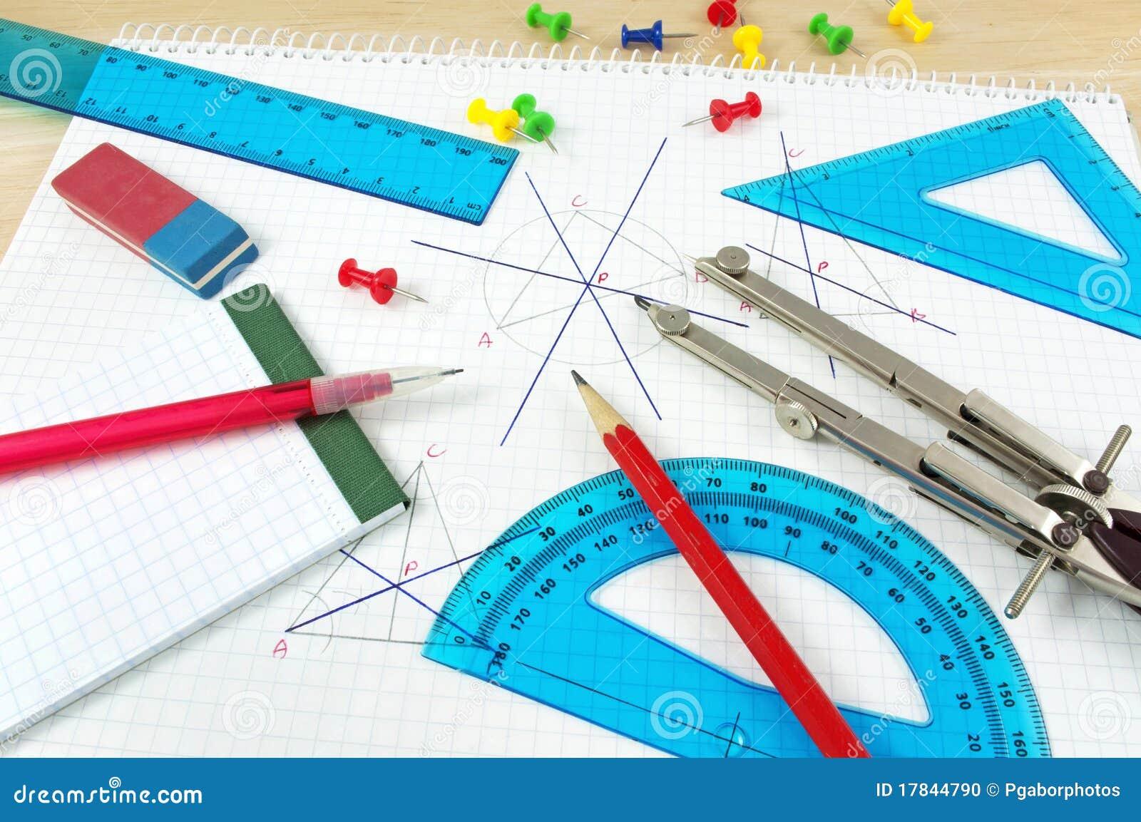 геометрия оборудования