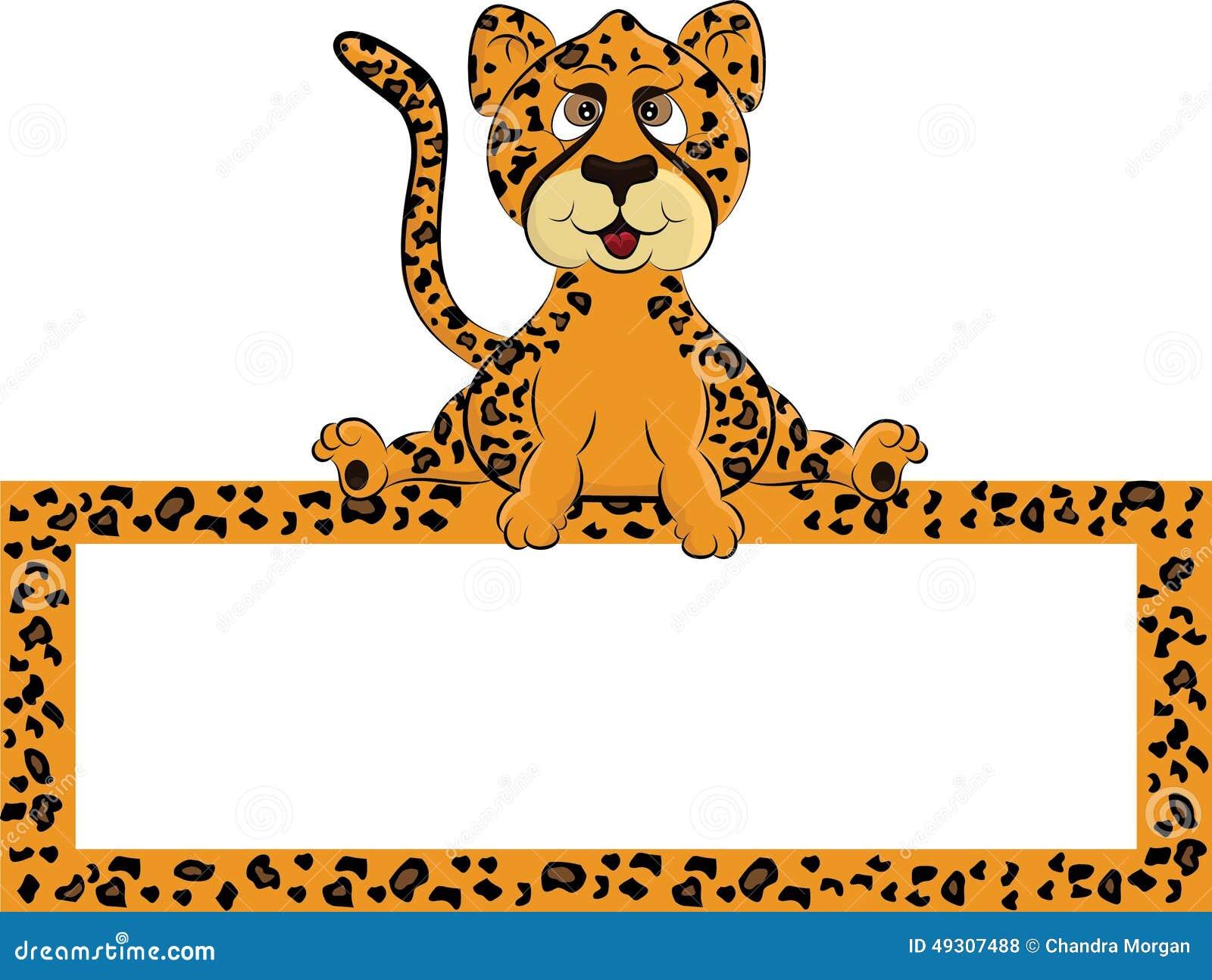 Гепард шаржа
