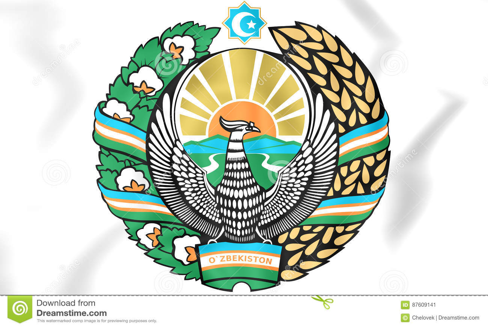 фото герб узбекистана
