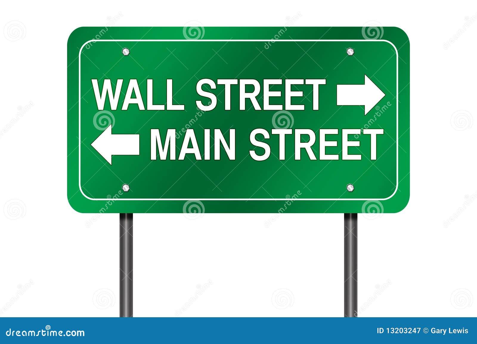главная стена улицы знака