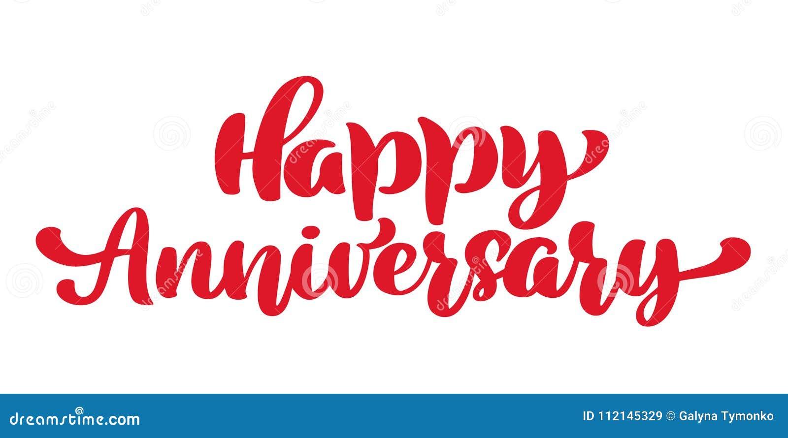 годовщина счастливая карточка 2007 приветствуя счастливое Новый Год Vector винтажный текст свадьбы, нарисованная рука помечающ бу