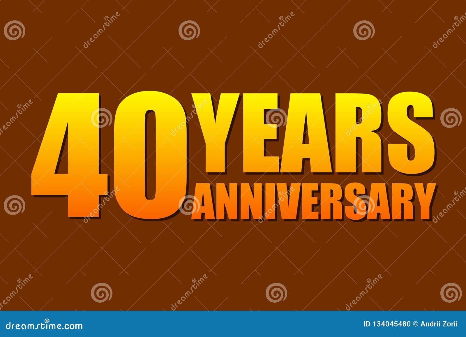 40 годовщины лет логотипа торжества простого Изолировано на темной предпосылке также вектор иллюстрации притяжки corel