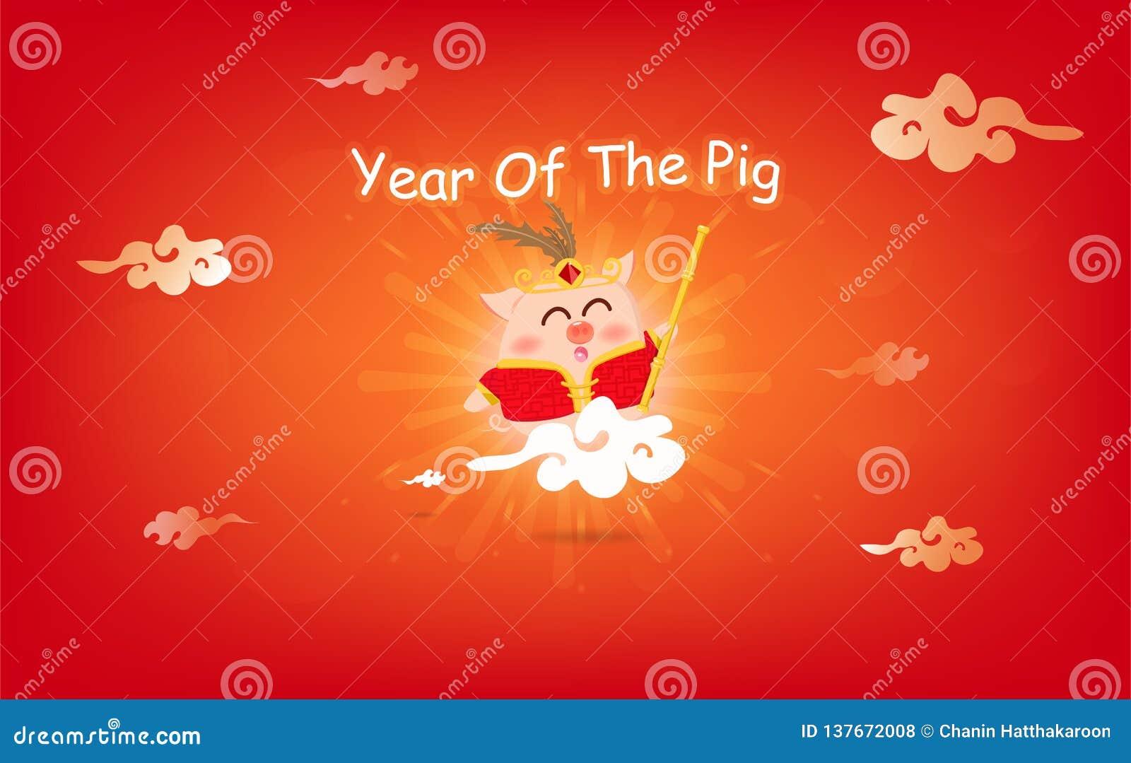 Год свиньи, небо катания свиньи, Солнце поднимая, китайский Новый Год, 2019, предпосылка конспекта фестиваля торжества персонажей