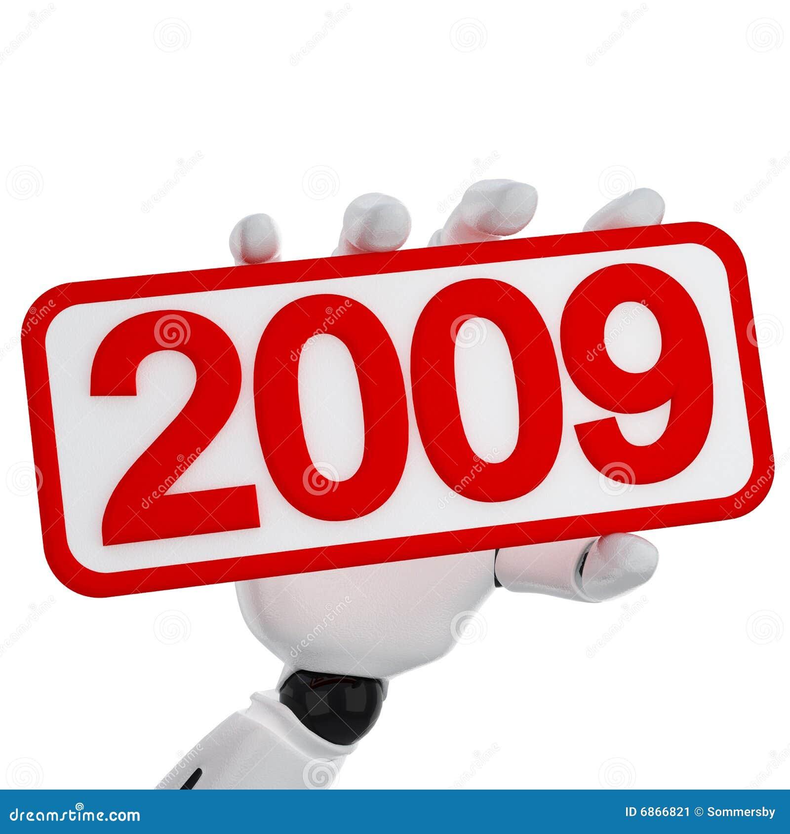 год 2009 знаков