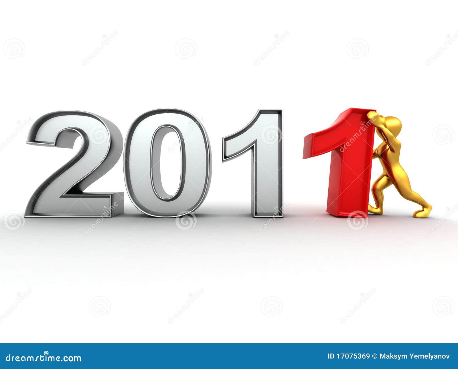 год 2011 номера людей новый