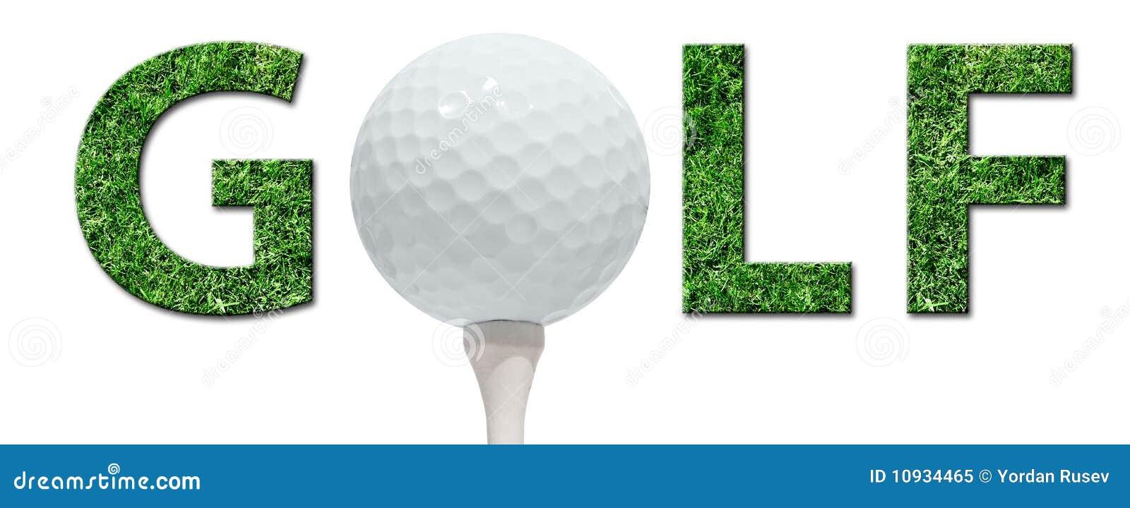 гольф шарика