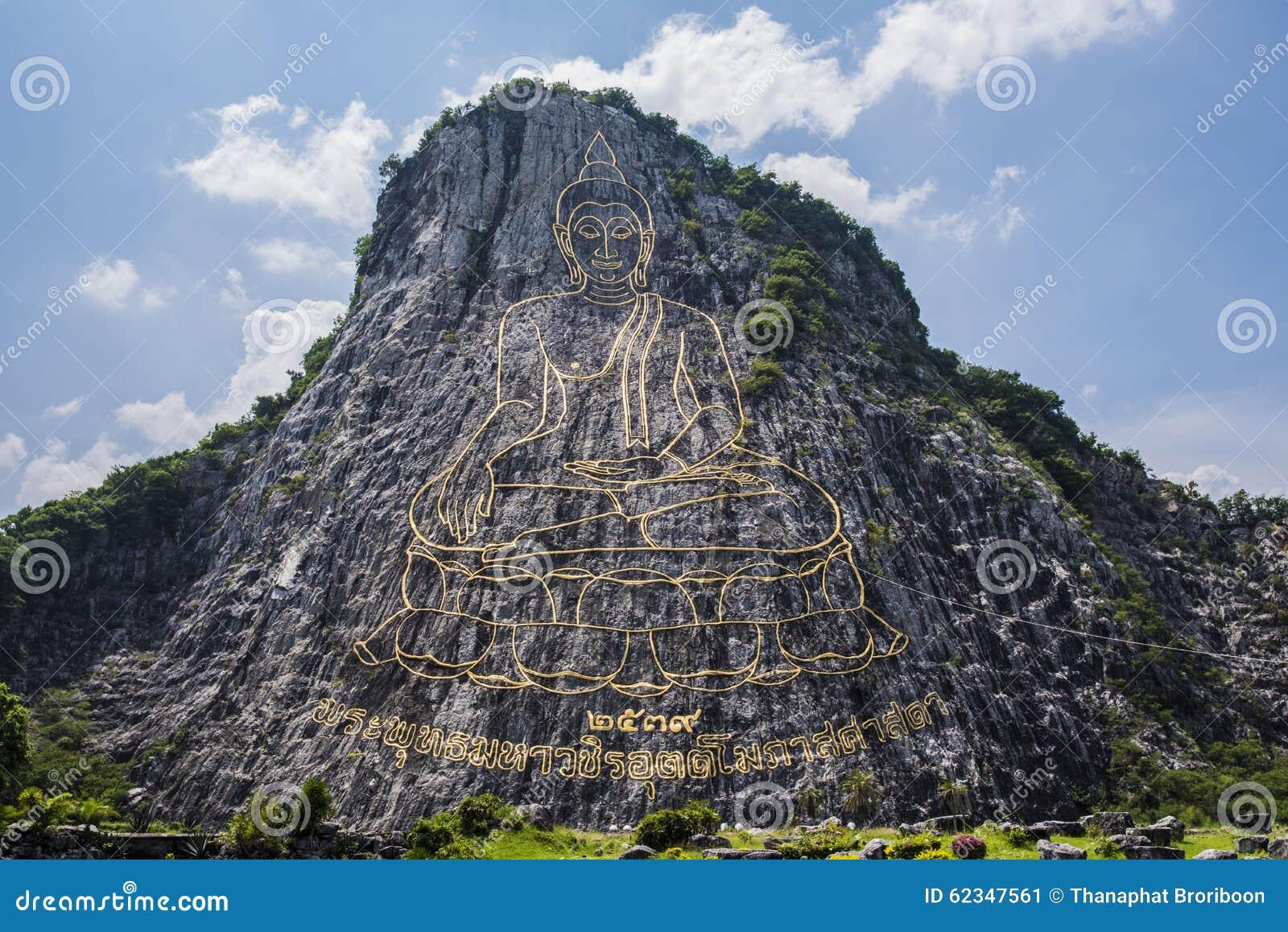 Гора Khao Chee Chan Будды