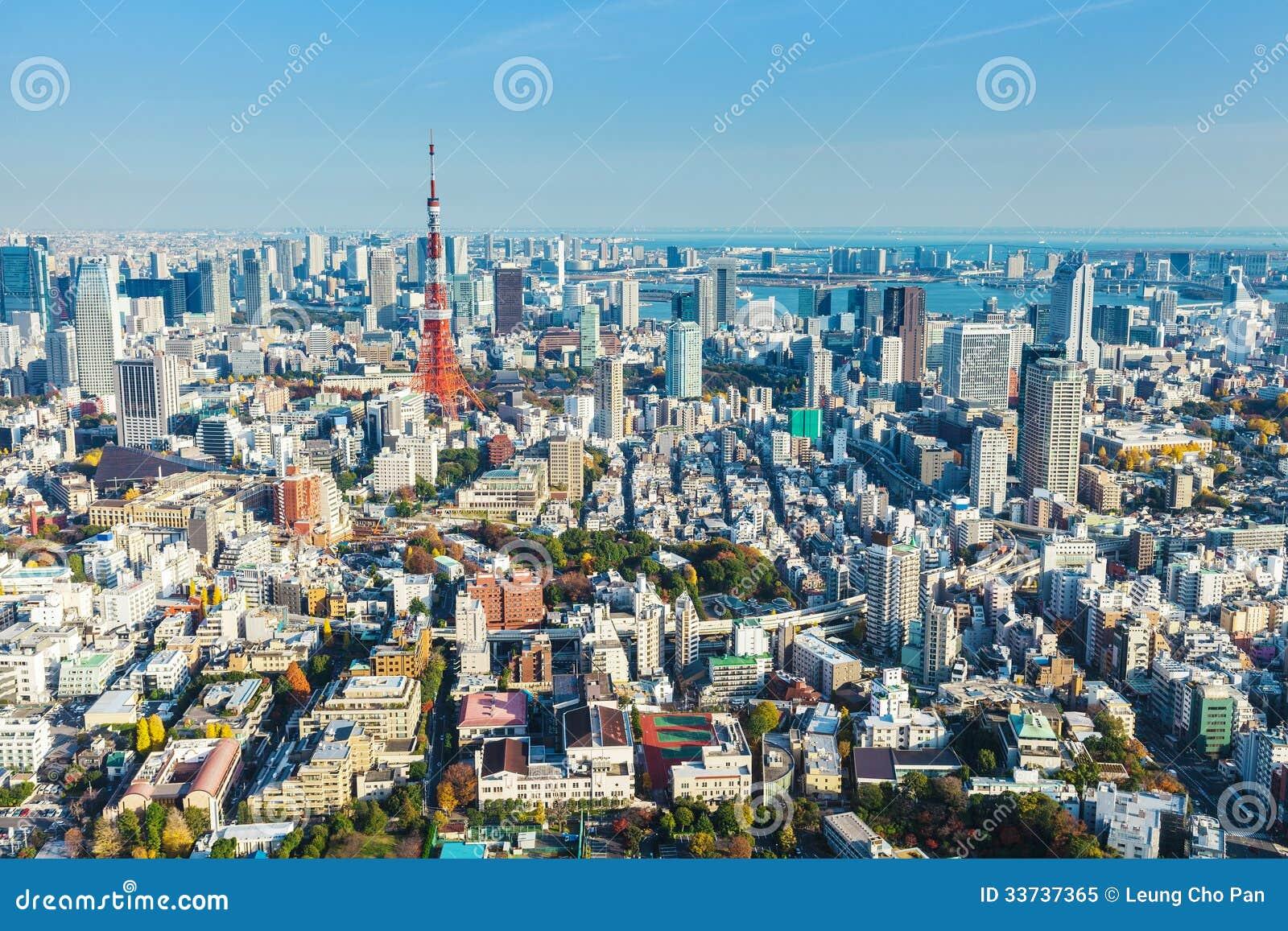 Горизонт токио в Японии