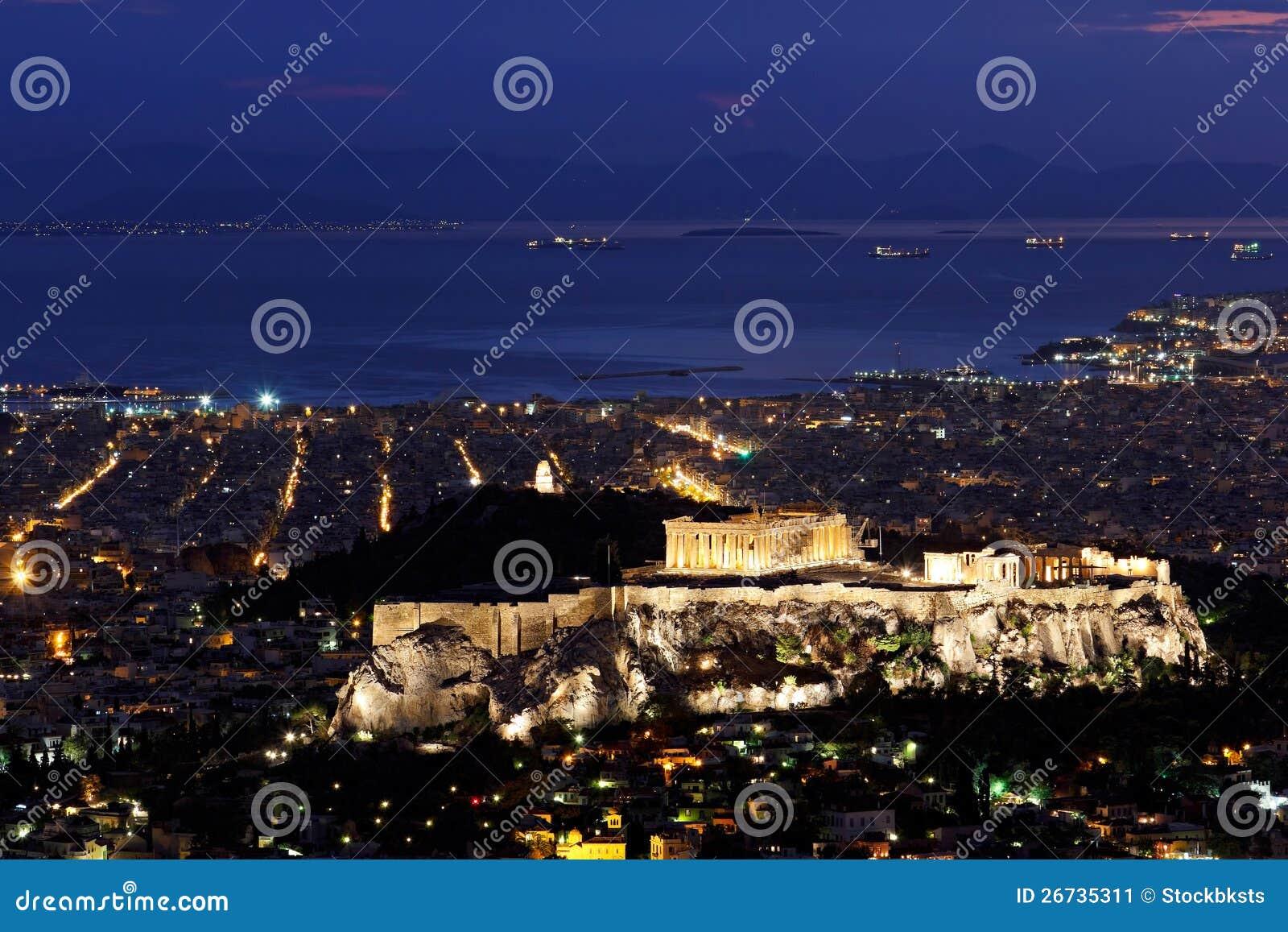 Городской пейзаж Афиныы