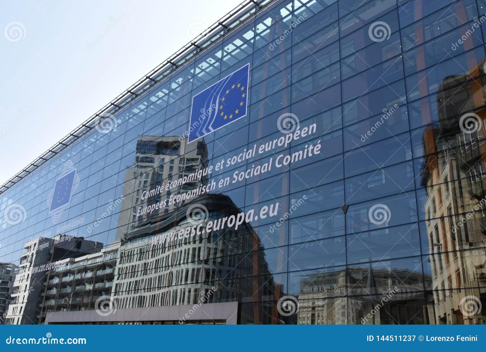 Город Брюсселя исторический и европейский парламентский город