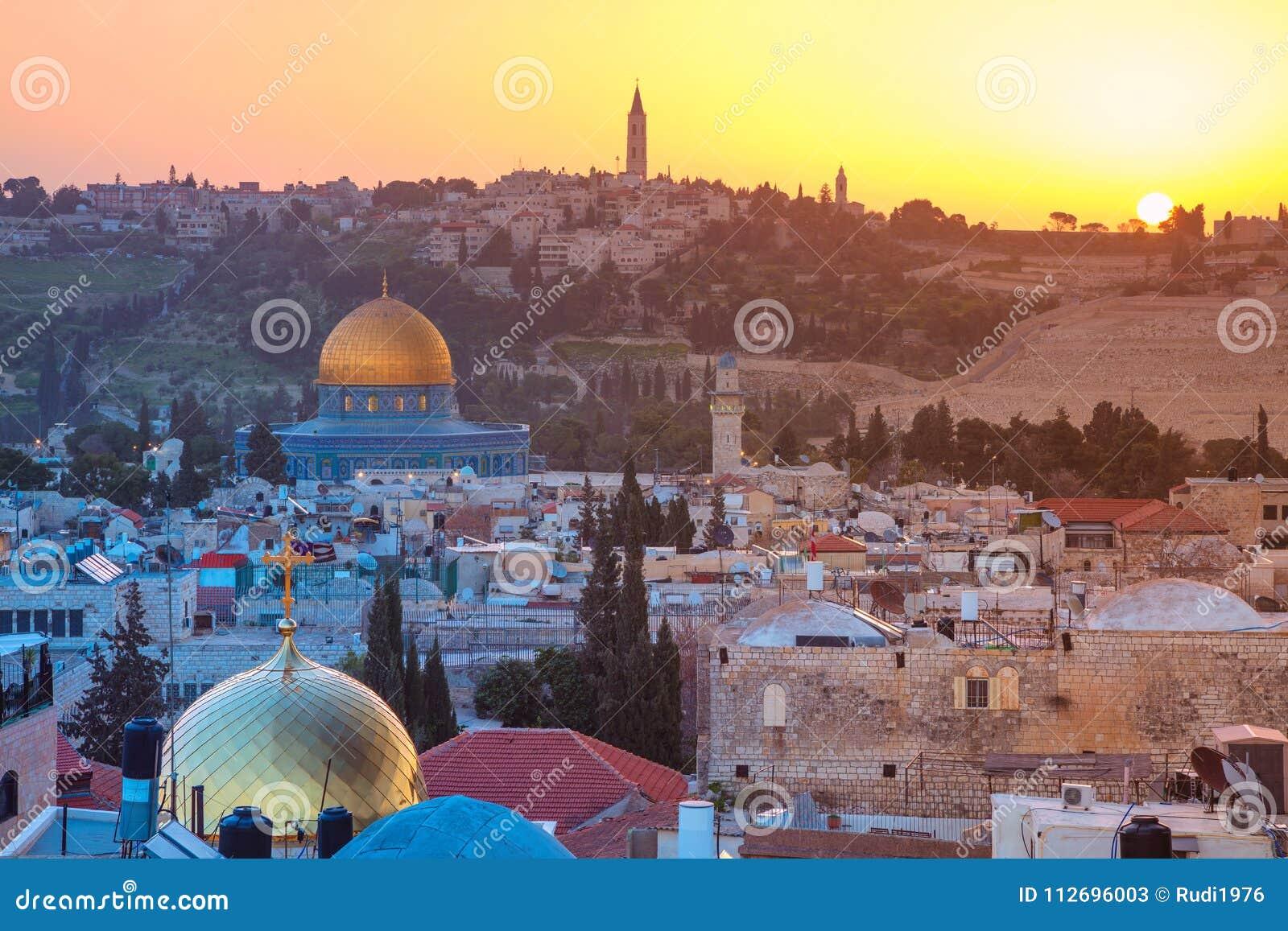 Город Иерусалима, Израиля