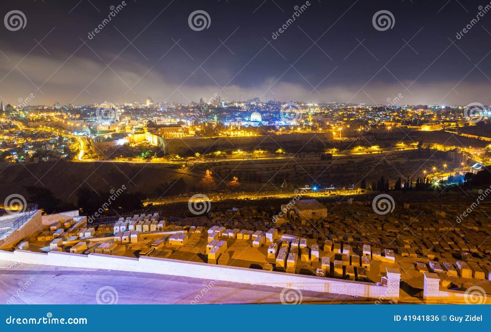 Городской пейзаж ночи Иерусалима