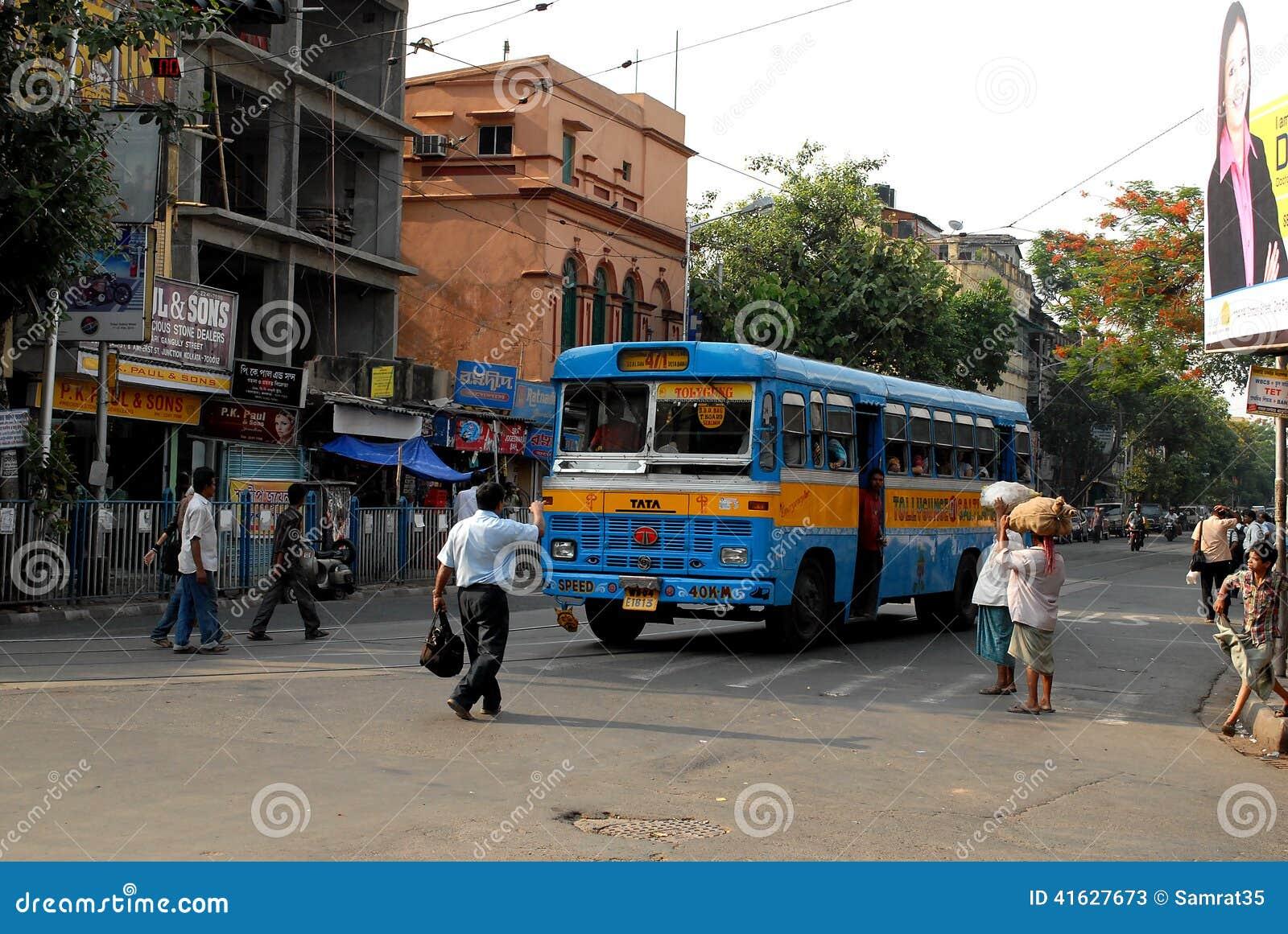 Город Kolkata