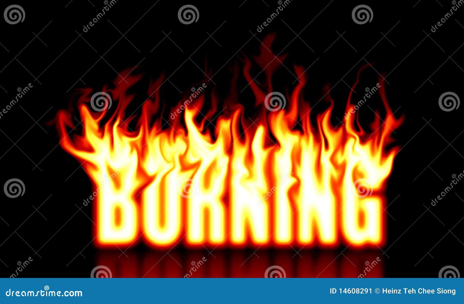 картинки горящее слово комнатный