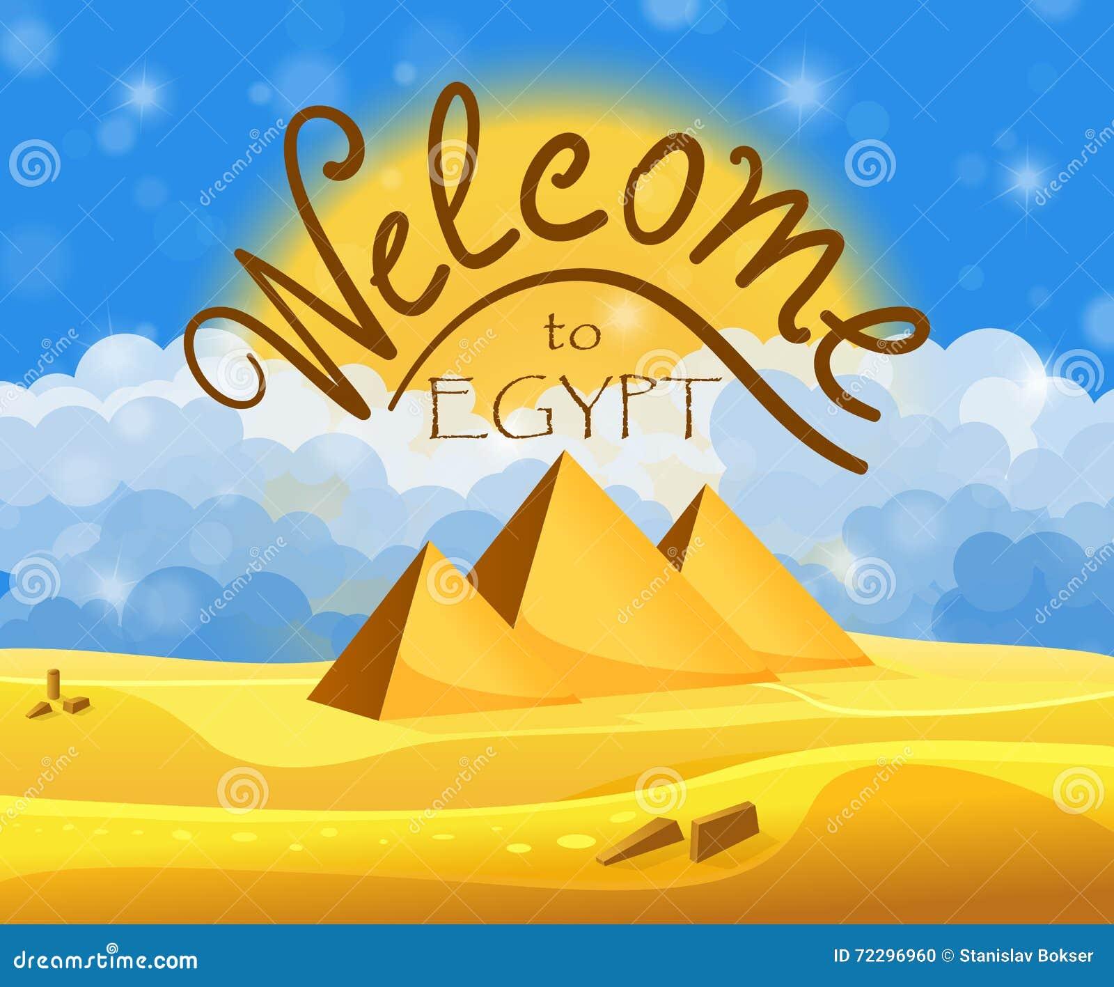 Download Гостеприимсво шаржа к концепции Египта Египетские пирамиды в пустыне с голубым облачным небом Иллюстрация вектора - иллюстрации насчитывающей карточка, горяче: 72296960