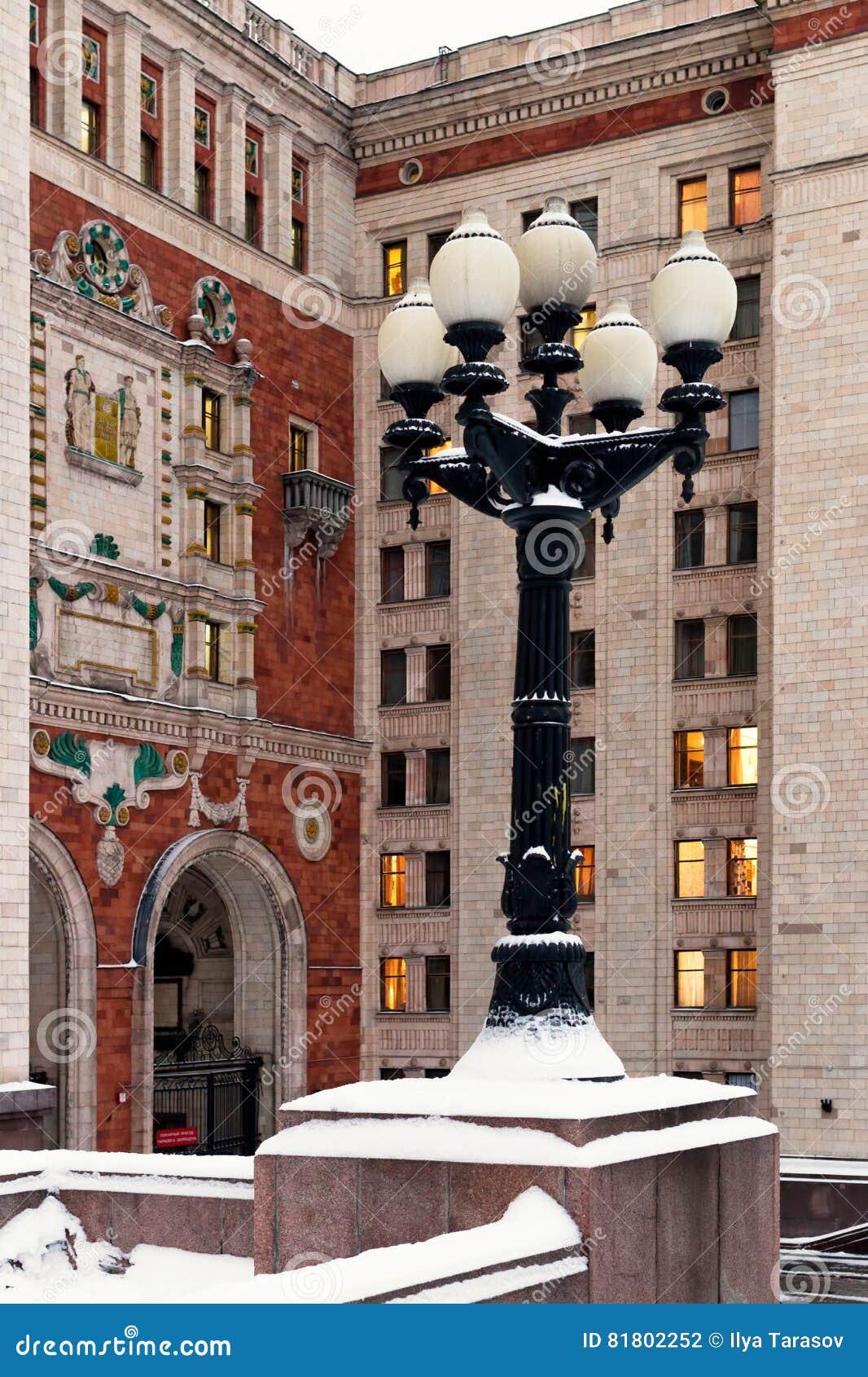 Государственный университет Lomonosov Москвы на зиме MGU Холмы воробья Россия