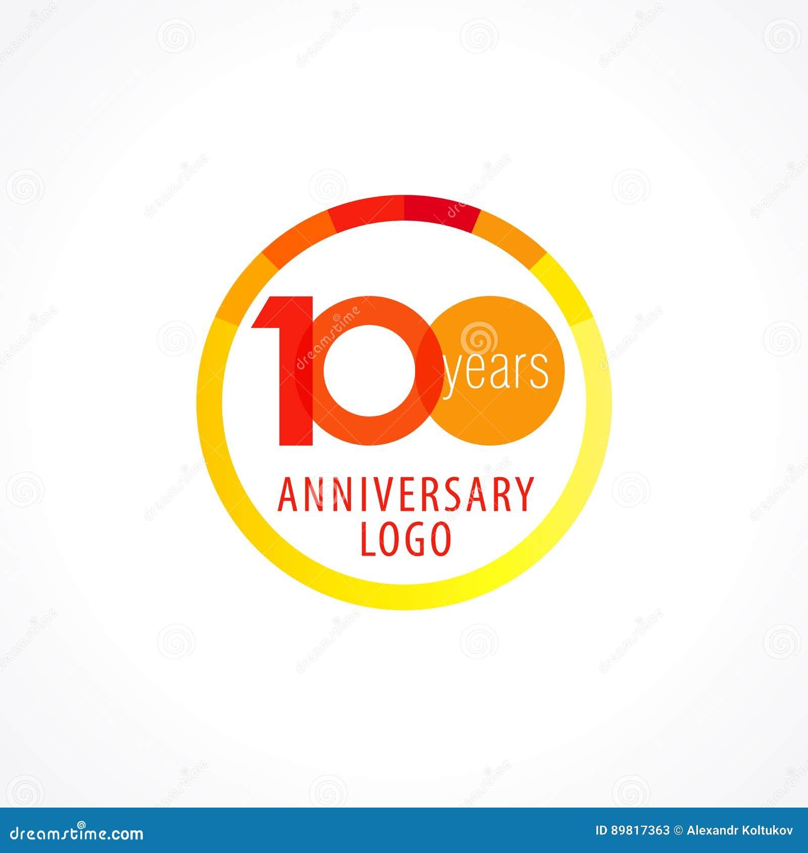 Годовщина 100 лет