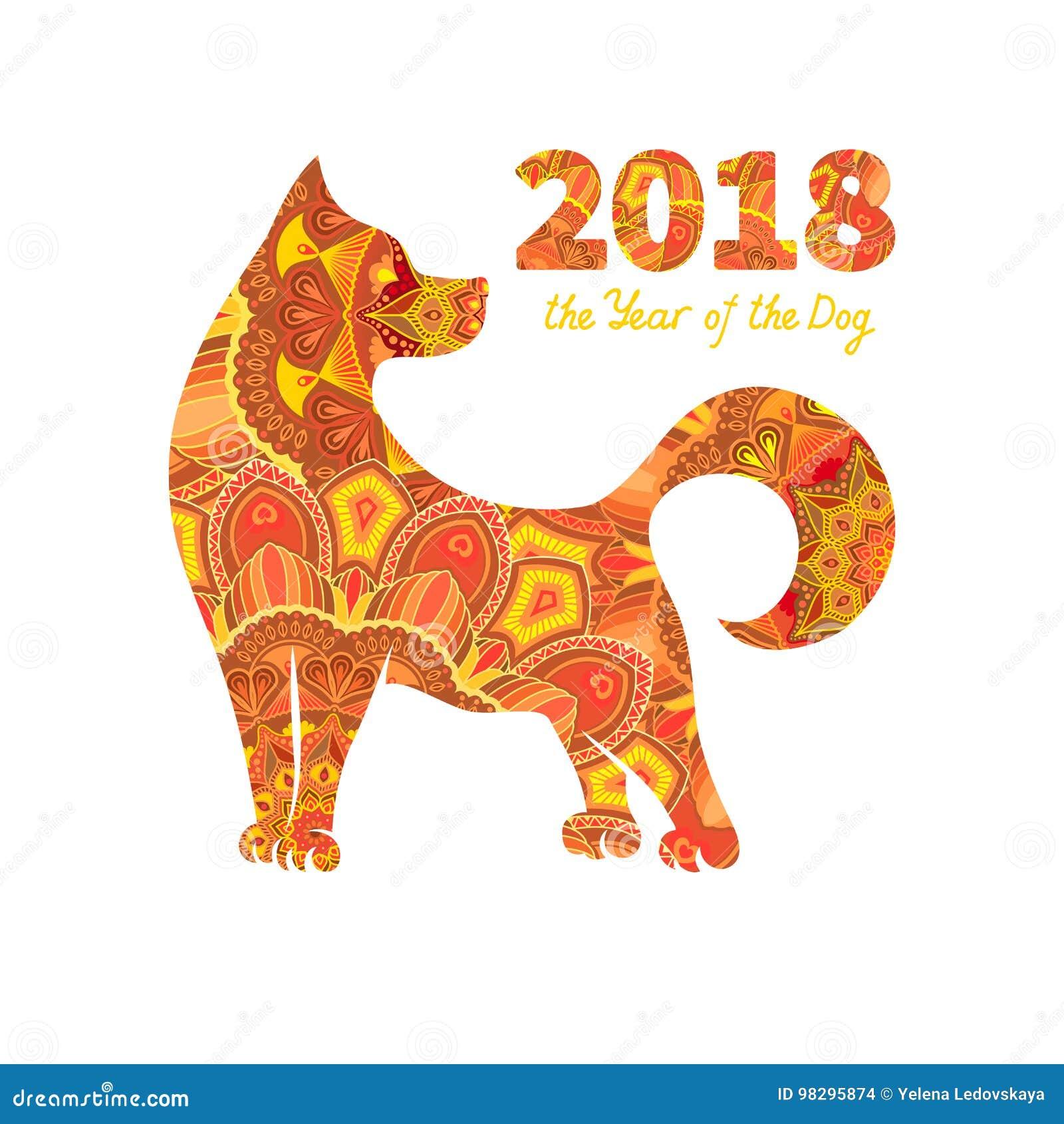 2018 год собаки