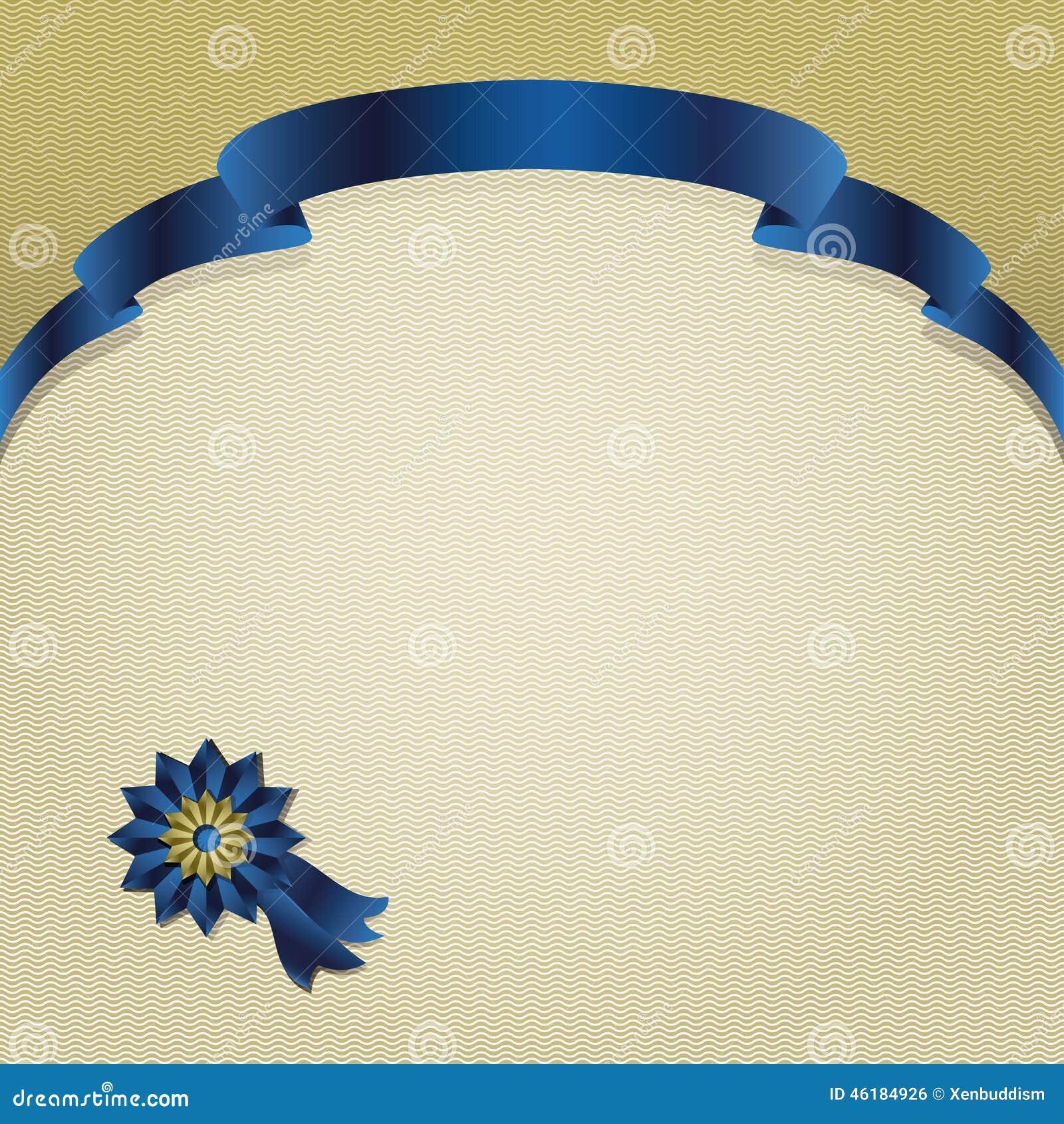 Голубая silk наградная лента