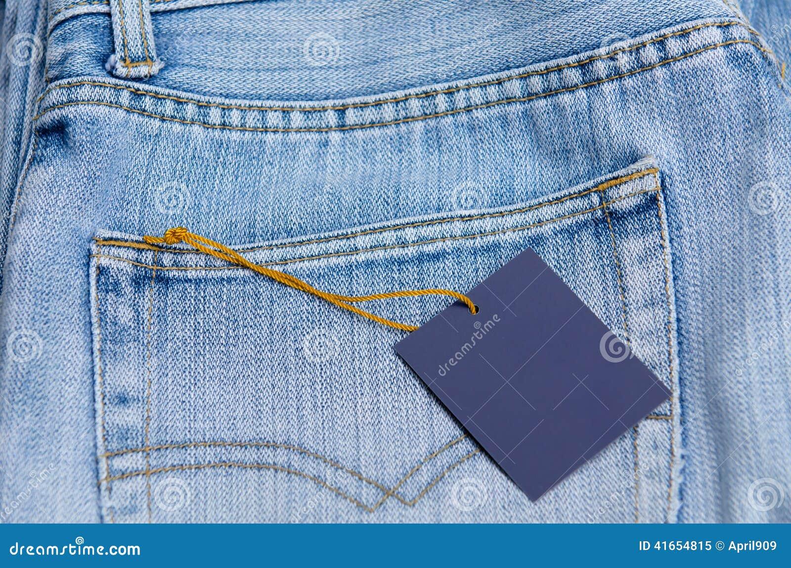 Голубой демикотон с ярлыком или ценником